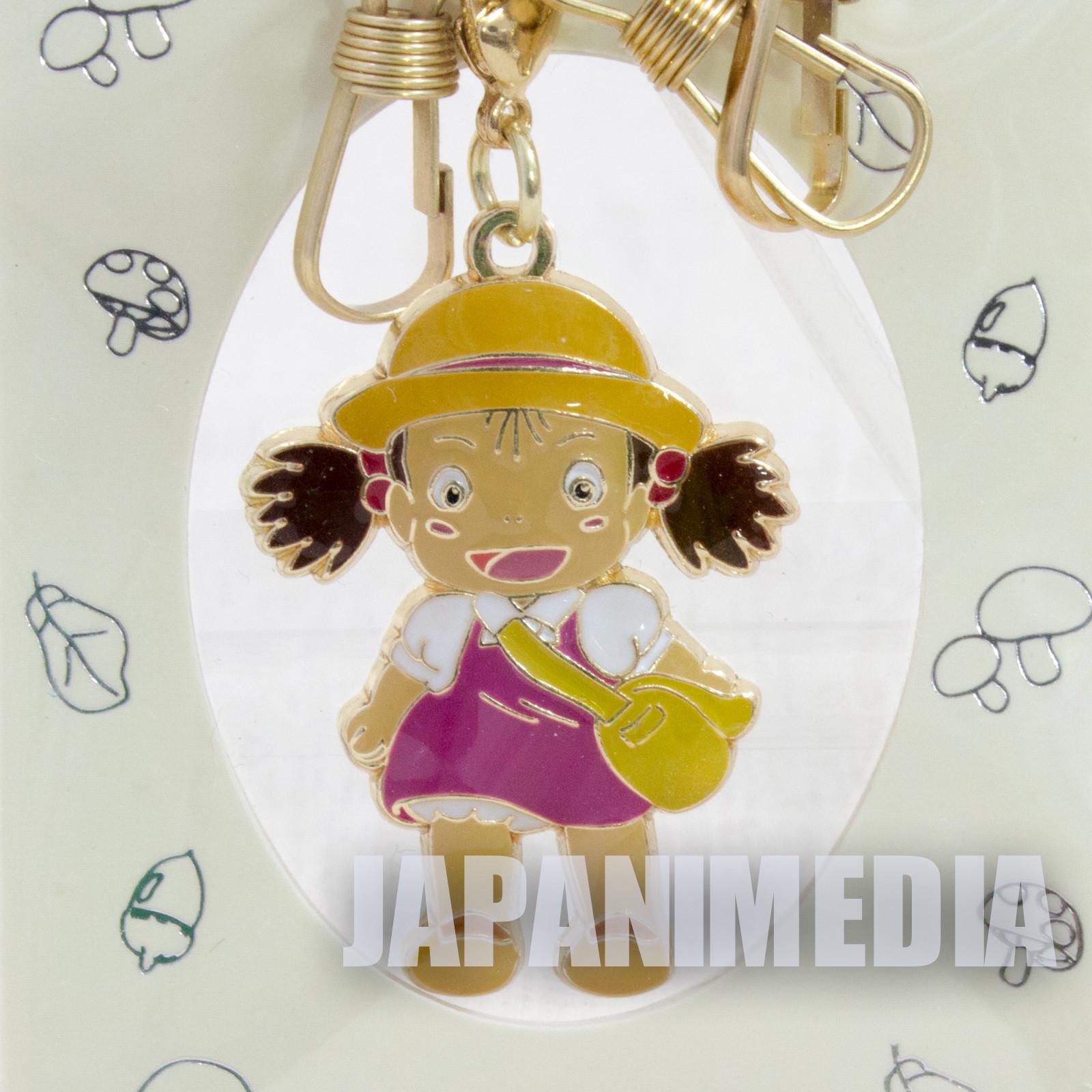 My Neighbor Totoro Mascot Charm Key Ring #5 Mei Kusakabe Ghibli Hayao Miyazaki