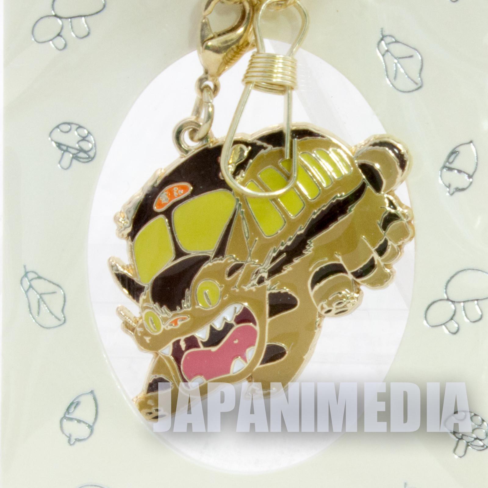 My Neighbor Totoro Mascot Charm Key Ring #5 Catbus Ghibli Hayao Miyazaki
