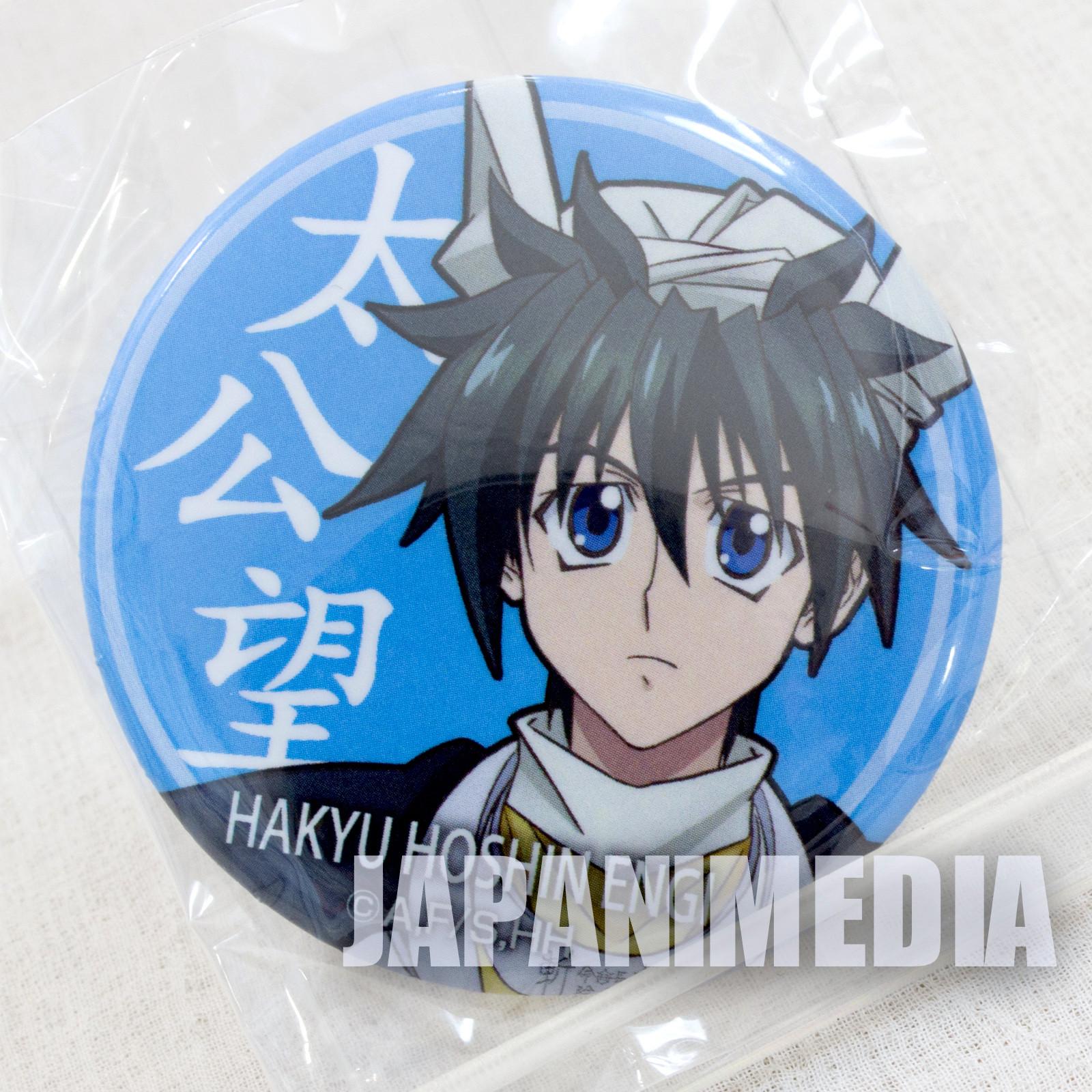 Hakyu Hoshin Engi Taikobo Button badge JAPAN ANIME