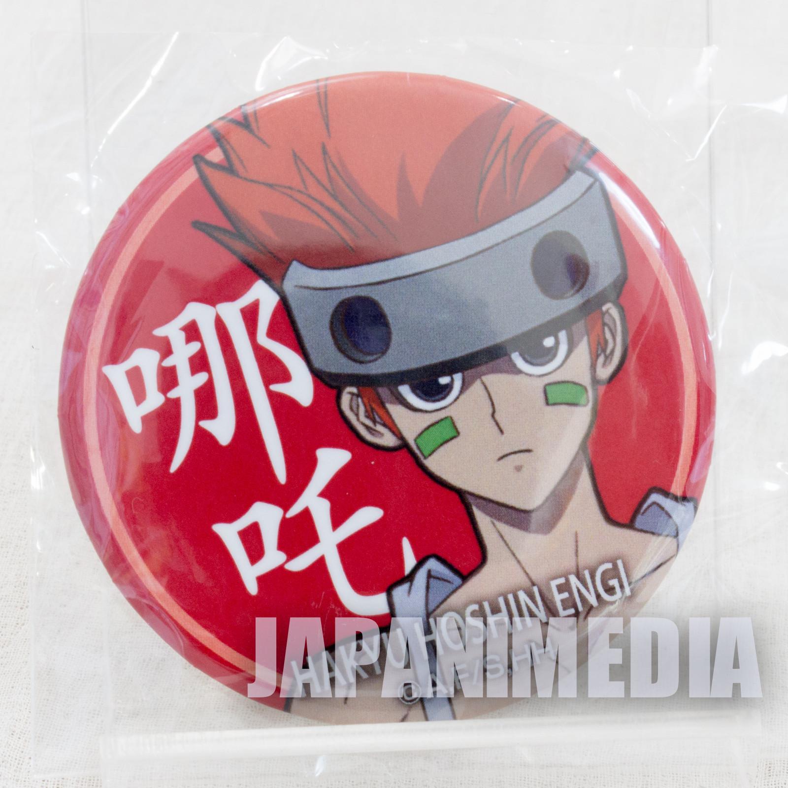 Hakyu Hoshin Engi Nataku Button badge JAPAN ANIME
