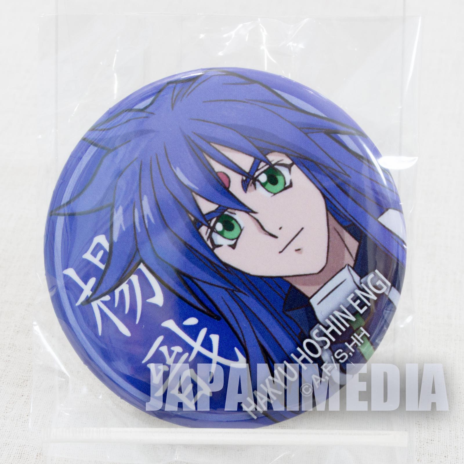 Hakyu Hoshin Engi Yozen Button badge JAPAN ANIME MANGA