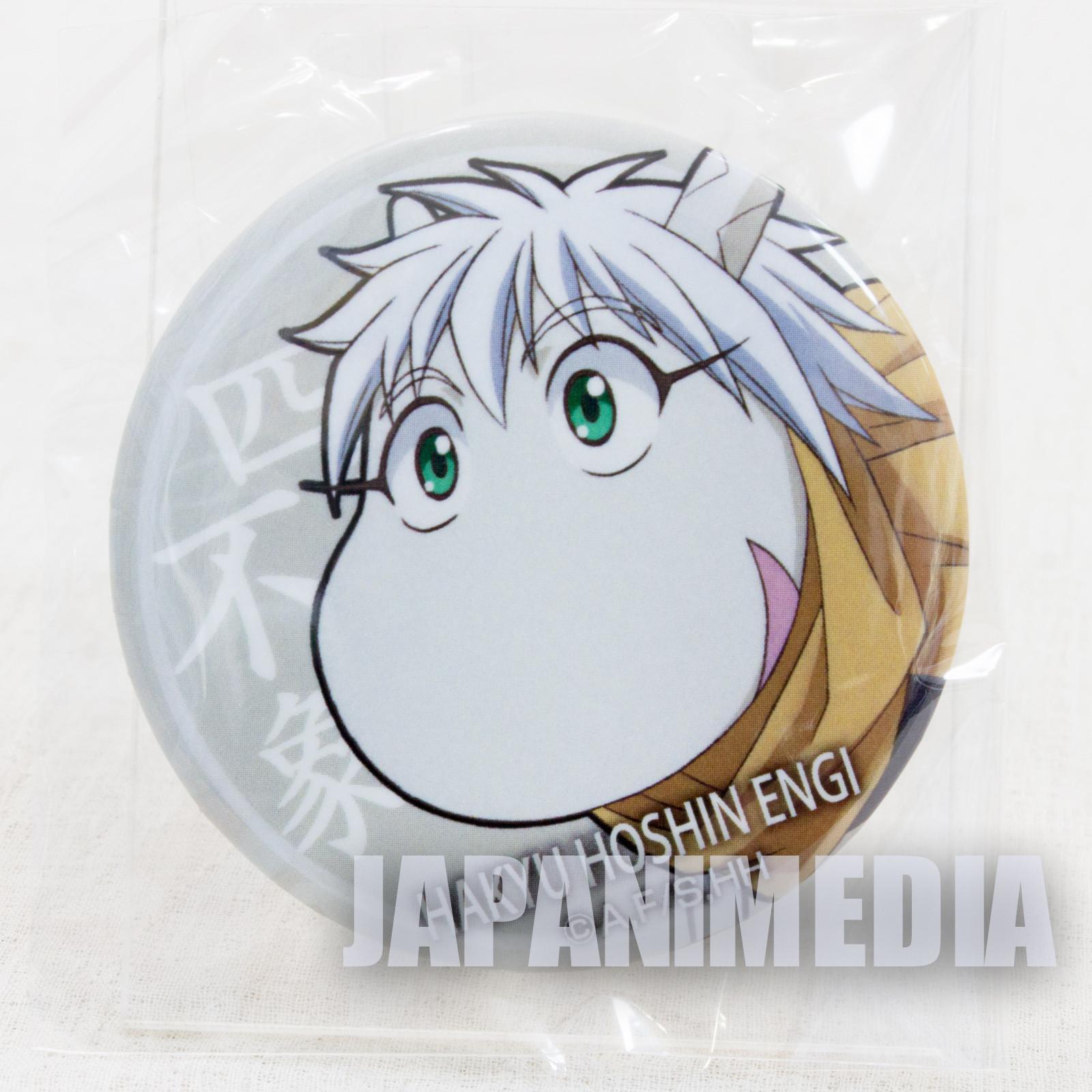 Hakyu Hoshin Engi Sibuxiang Button badge JAPAN ANIME