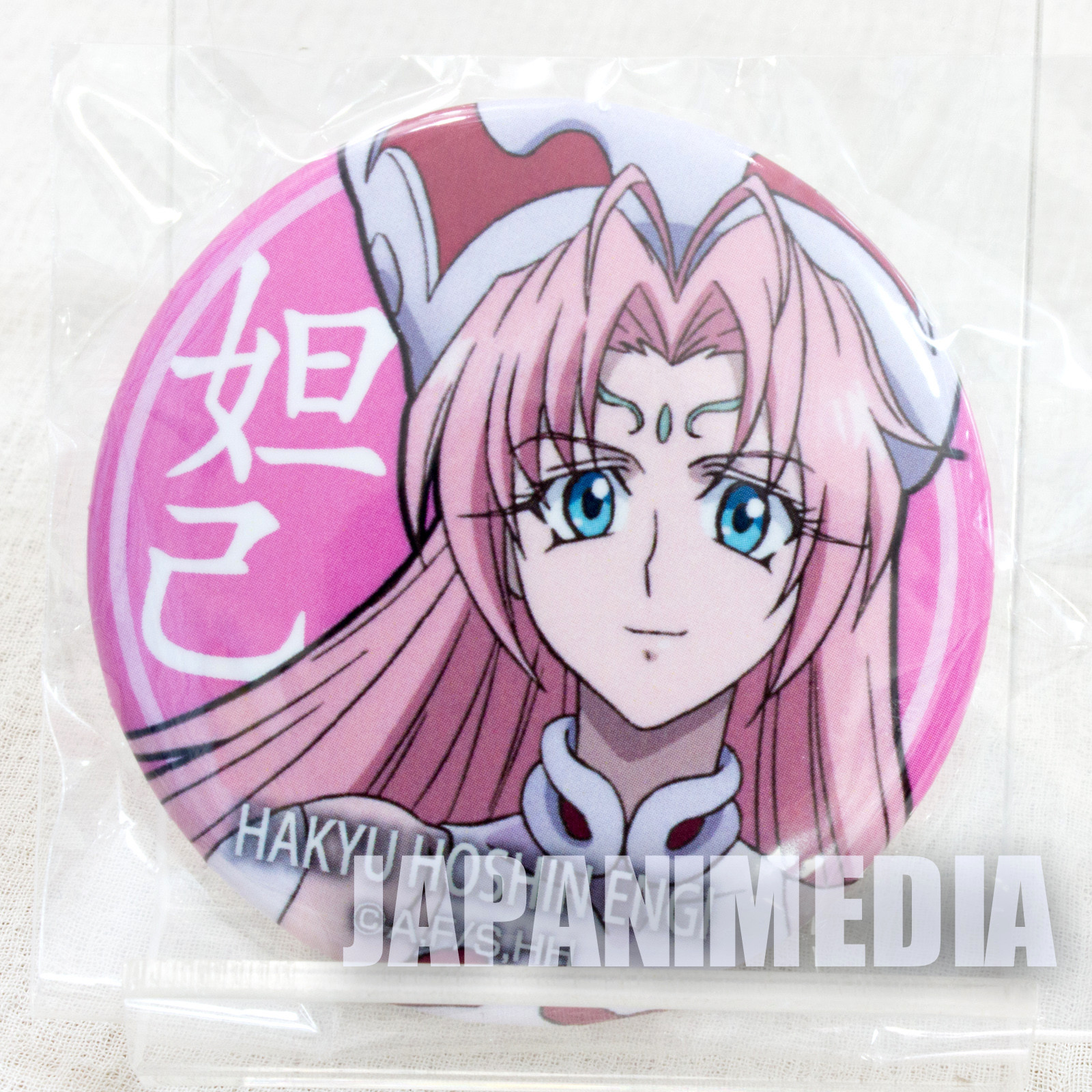 Hakyu Hoshin Engi Dakki Button badge JAPAN ANIME