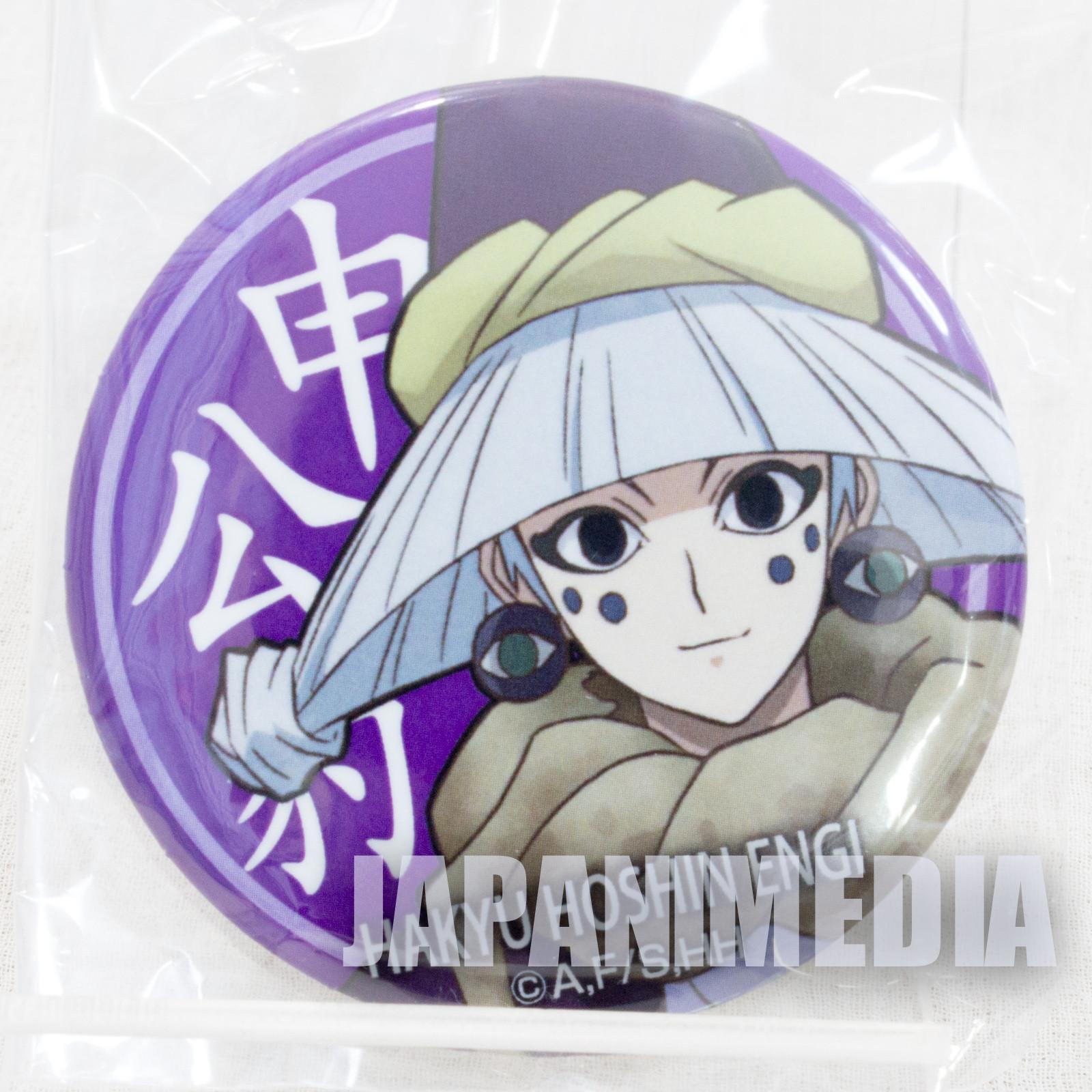 Hakyu Hoshin Engi Shinkohyo Button badge JAPAN ANIME