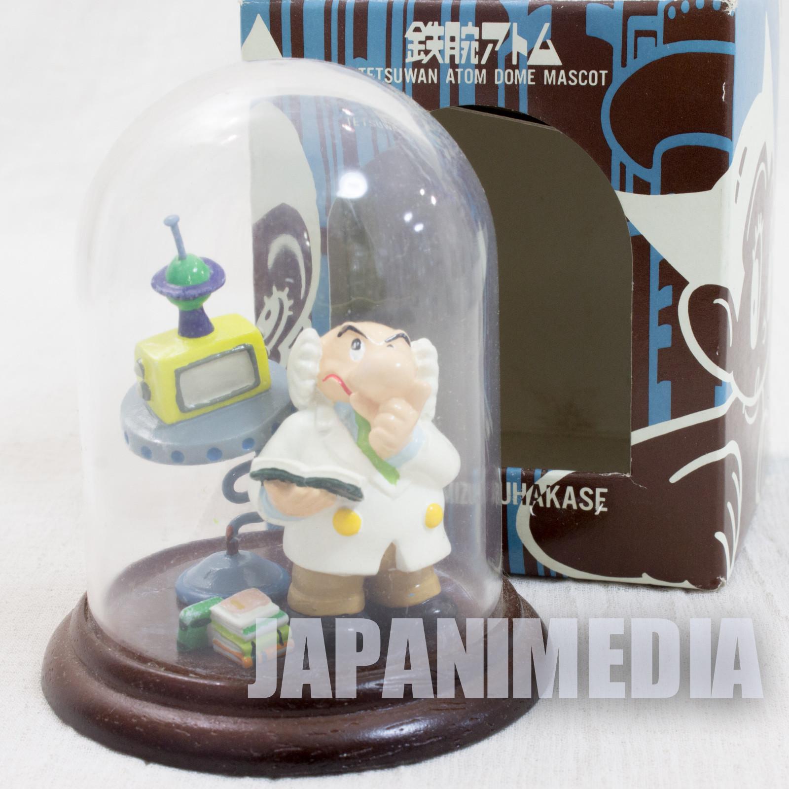 Astro Boy Atom Dr. Ochanomizu Dome Mascot Figure Tezuka Osamu JAPAN