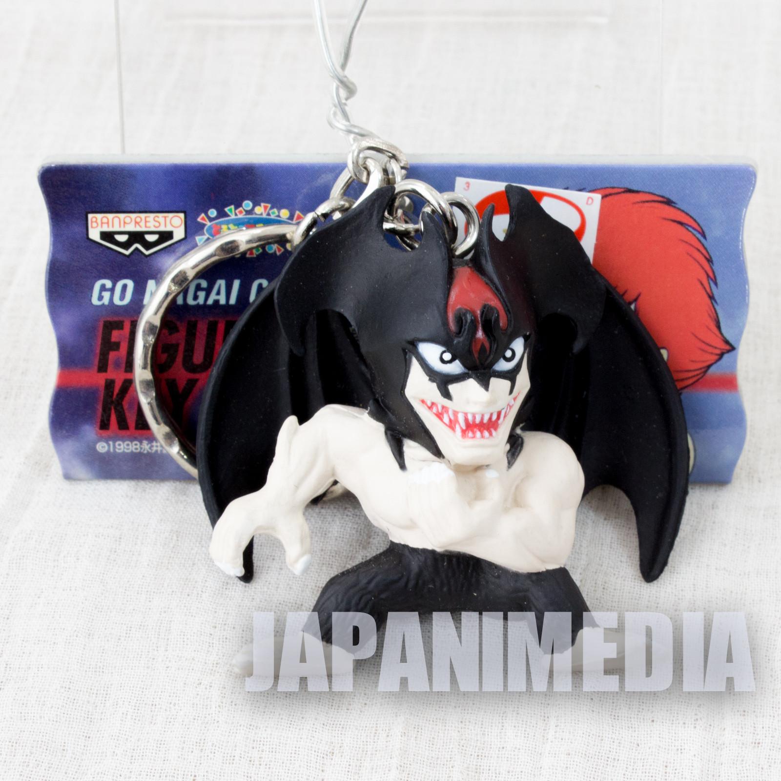 Devilman Comics Ver. Nagai Go Characters Figure Key Chain Banpresto JAPAN ANIME 3