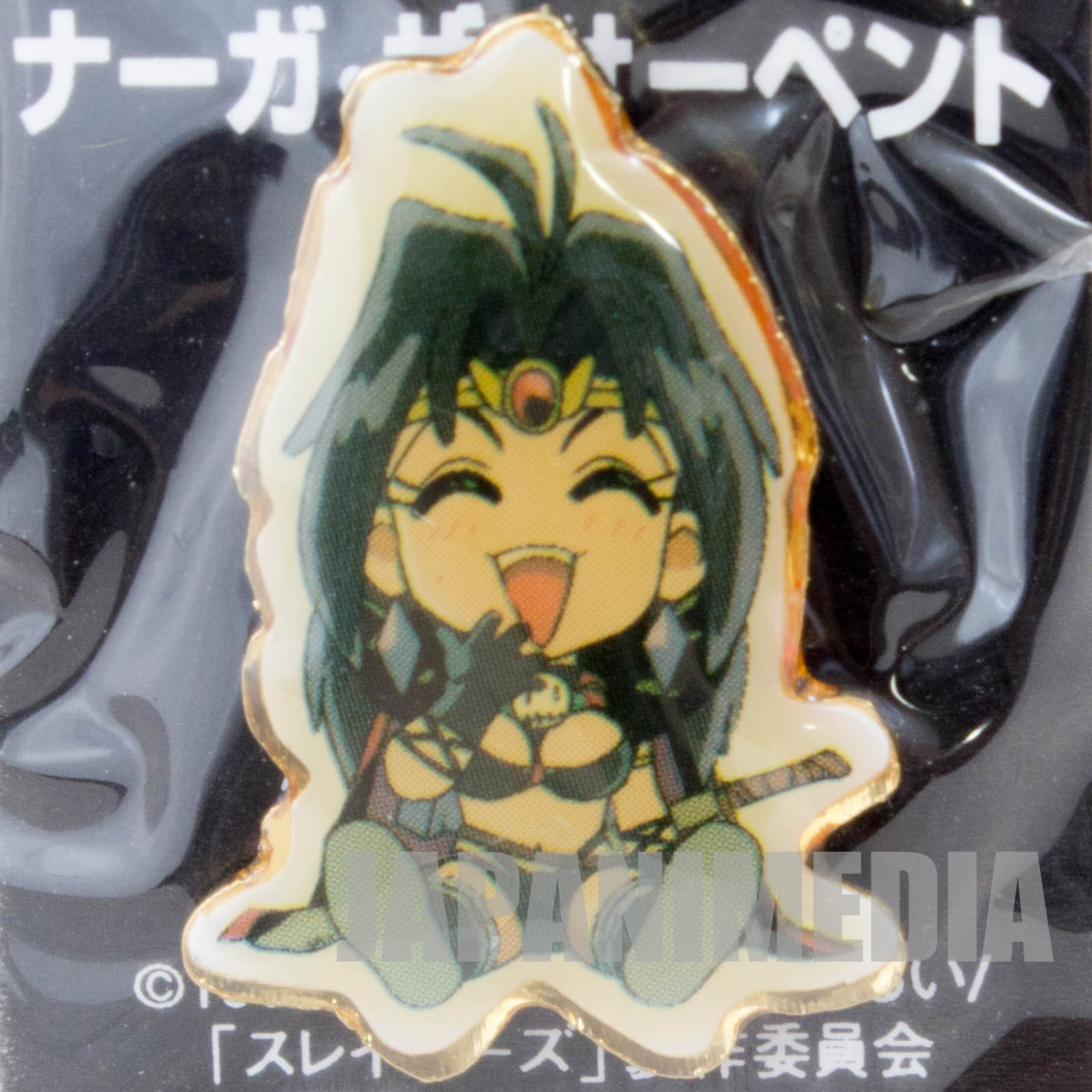 Slayers Great Naga Pins MOVIE JAPAN ANIME MANGA