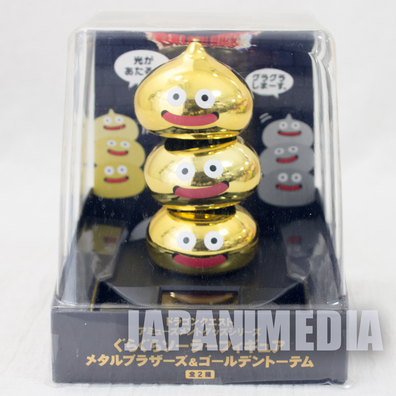 Dragon Quest Gold Metal Slime Brothers Solar Power Swing Figure Square Enix