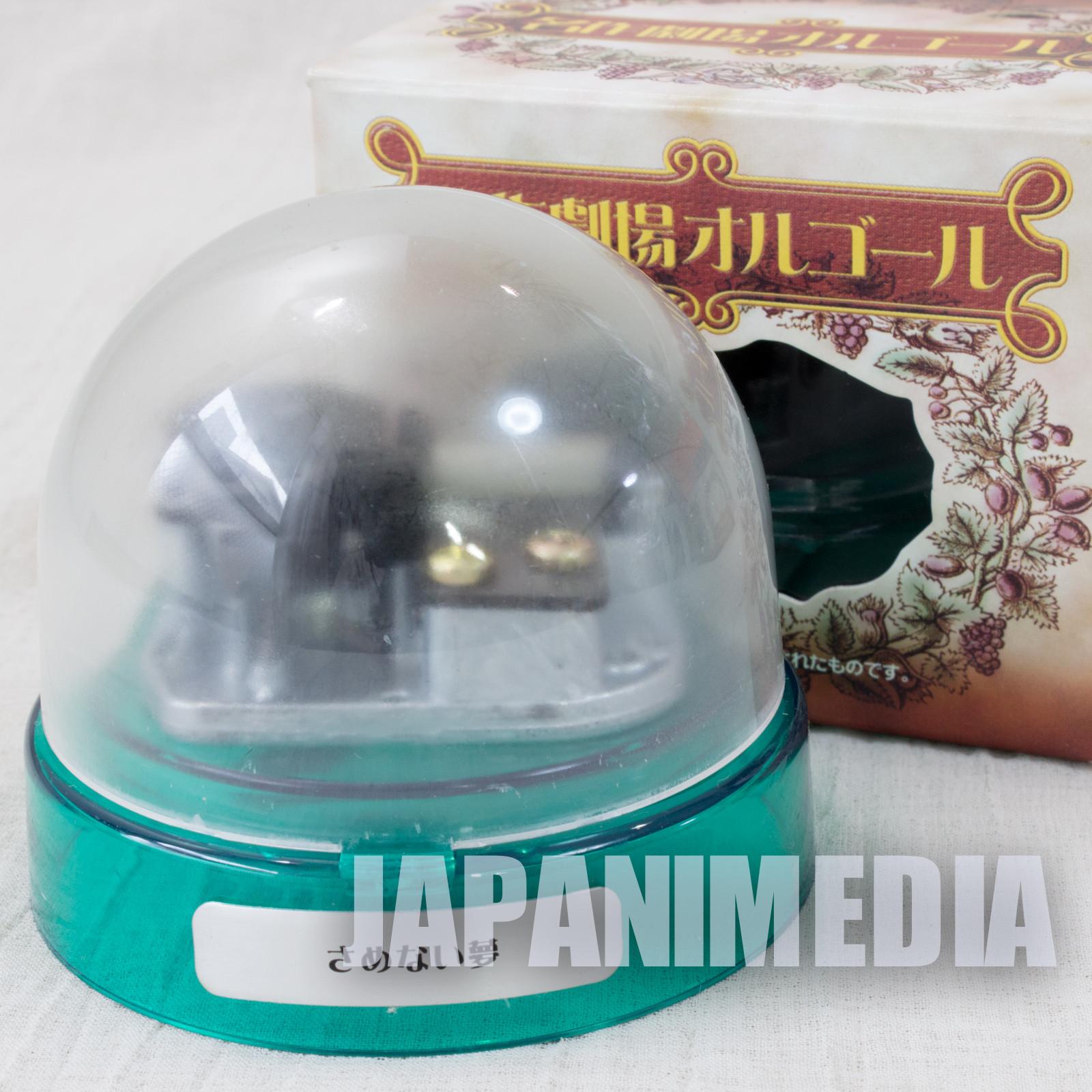 RARE! Anne of Green Gables Music Box Ending Theme Song JAPAN TV ANIME MANGA