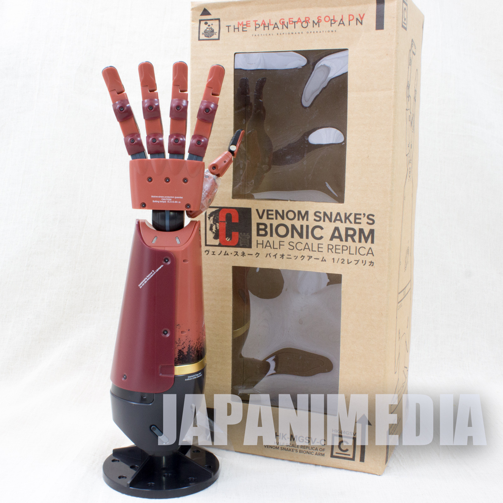 Metal Gear Solid V Venom Snake's Bionic Arm 1/2 Replica Figure Sunny Side Up