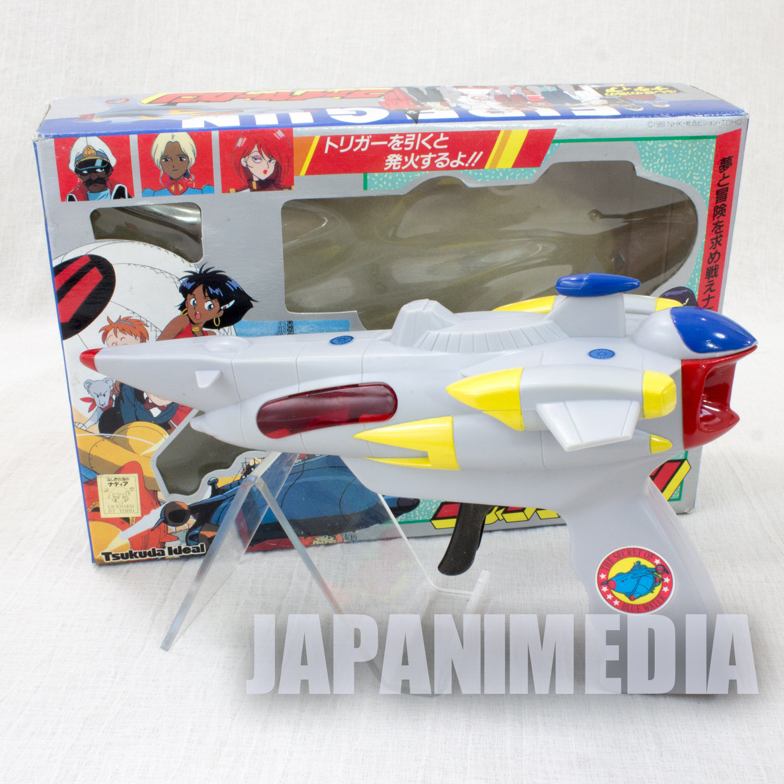 Retro RARE Nadia The Secret of Blue Water Fire Gun Toy Tsukuda Ideal JAPAN ANIME