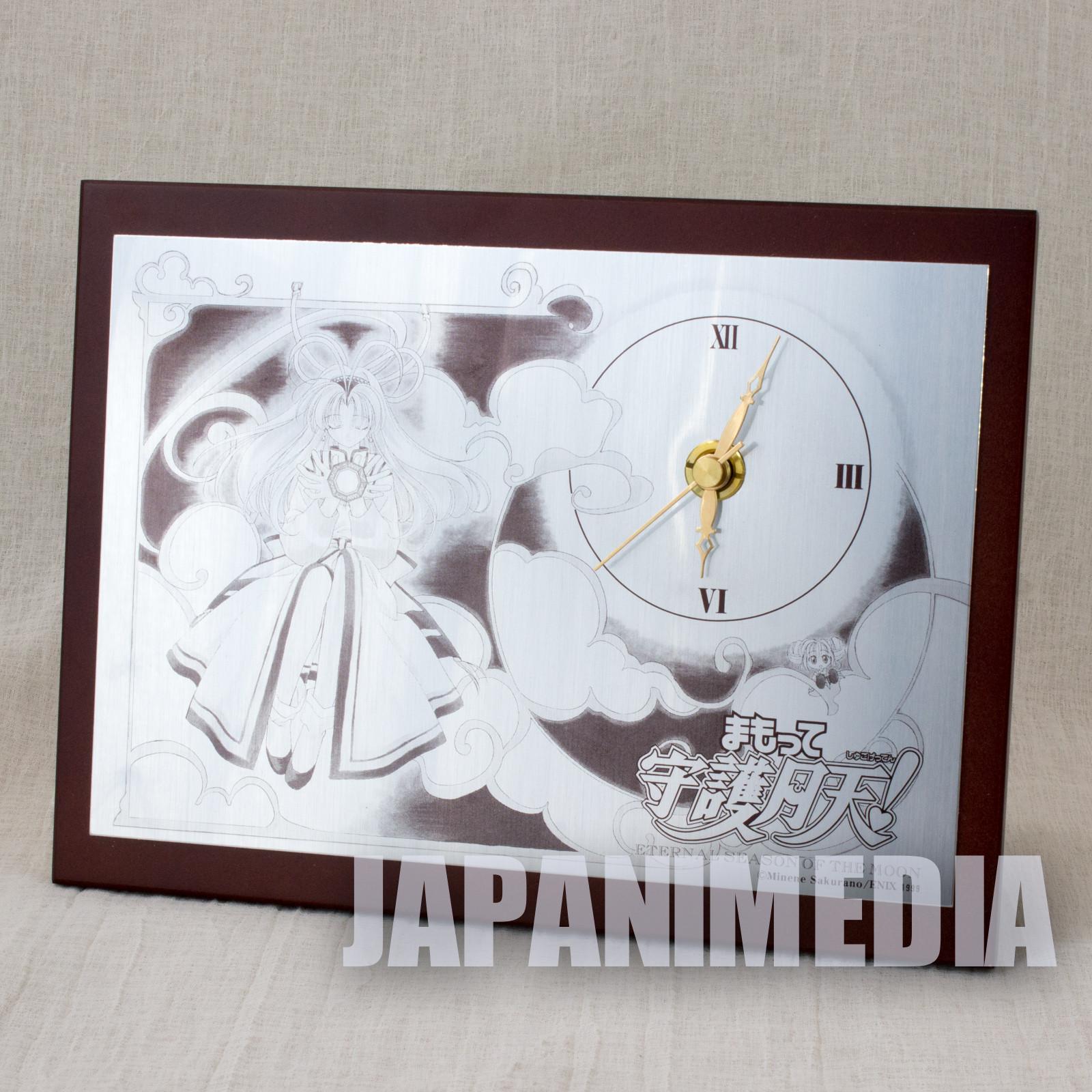 RARE! Mamotte Shugogetten Shaorin Metal Picture Plate Clock Enix