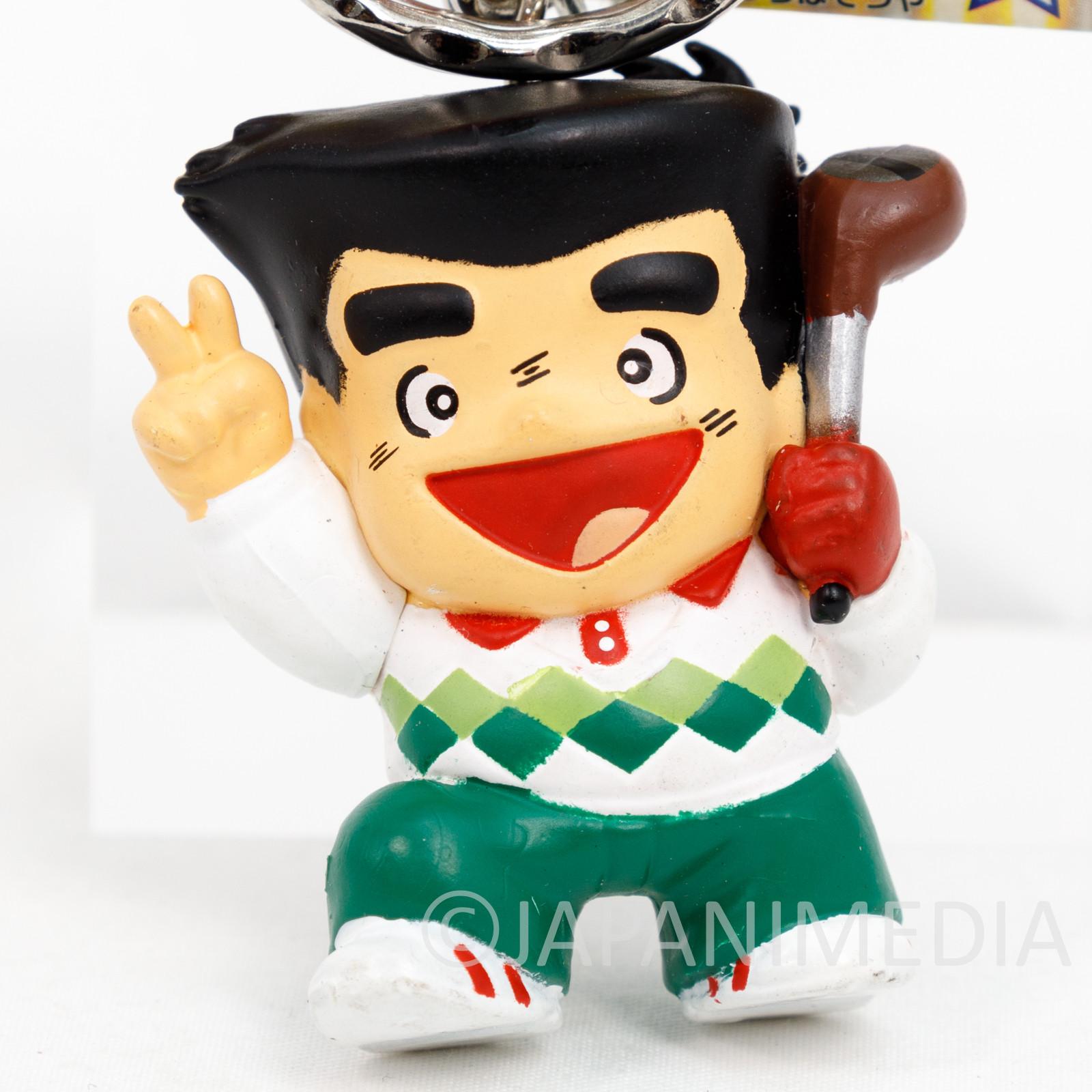 A Great Super Shot Boy Mascot Figure Key Chain Ashita Tenki ni Naare JAPAN