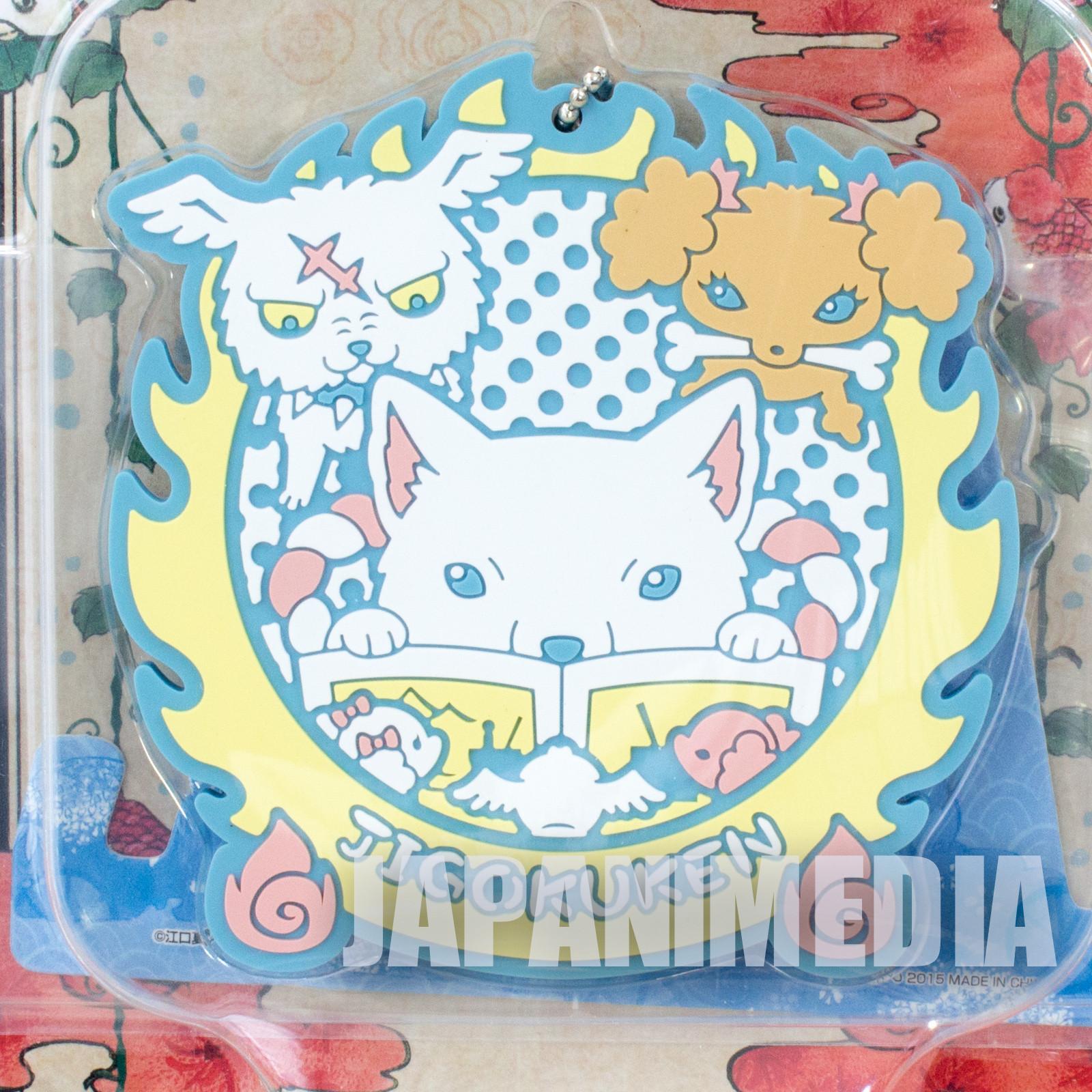Hozuki no Reitetsu Shiro Rubber Coaster Banpresto JAPAN