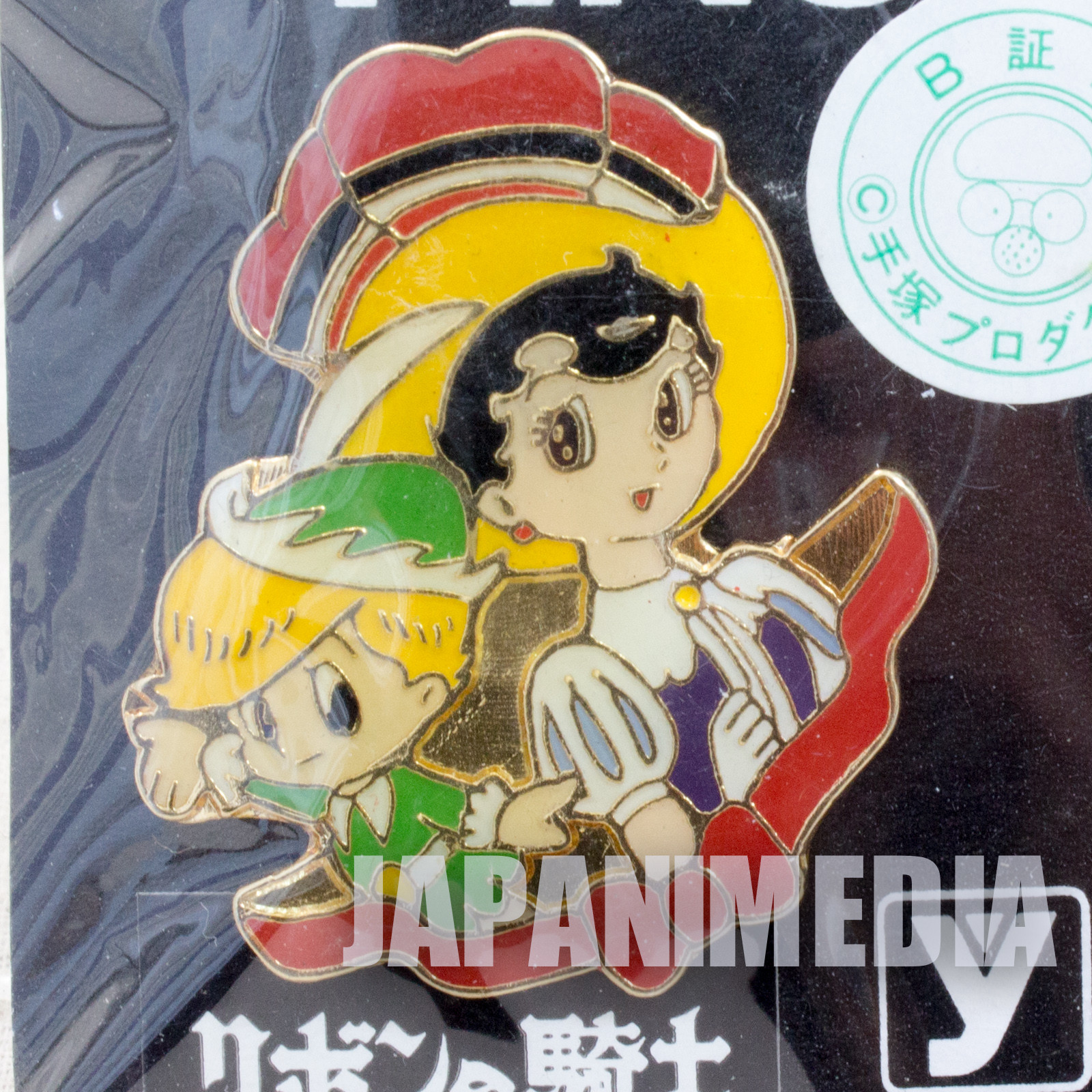 Princess Knight Sapphire & Tink Pins Osamu Tezuka JAPAN ANIME 2
