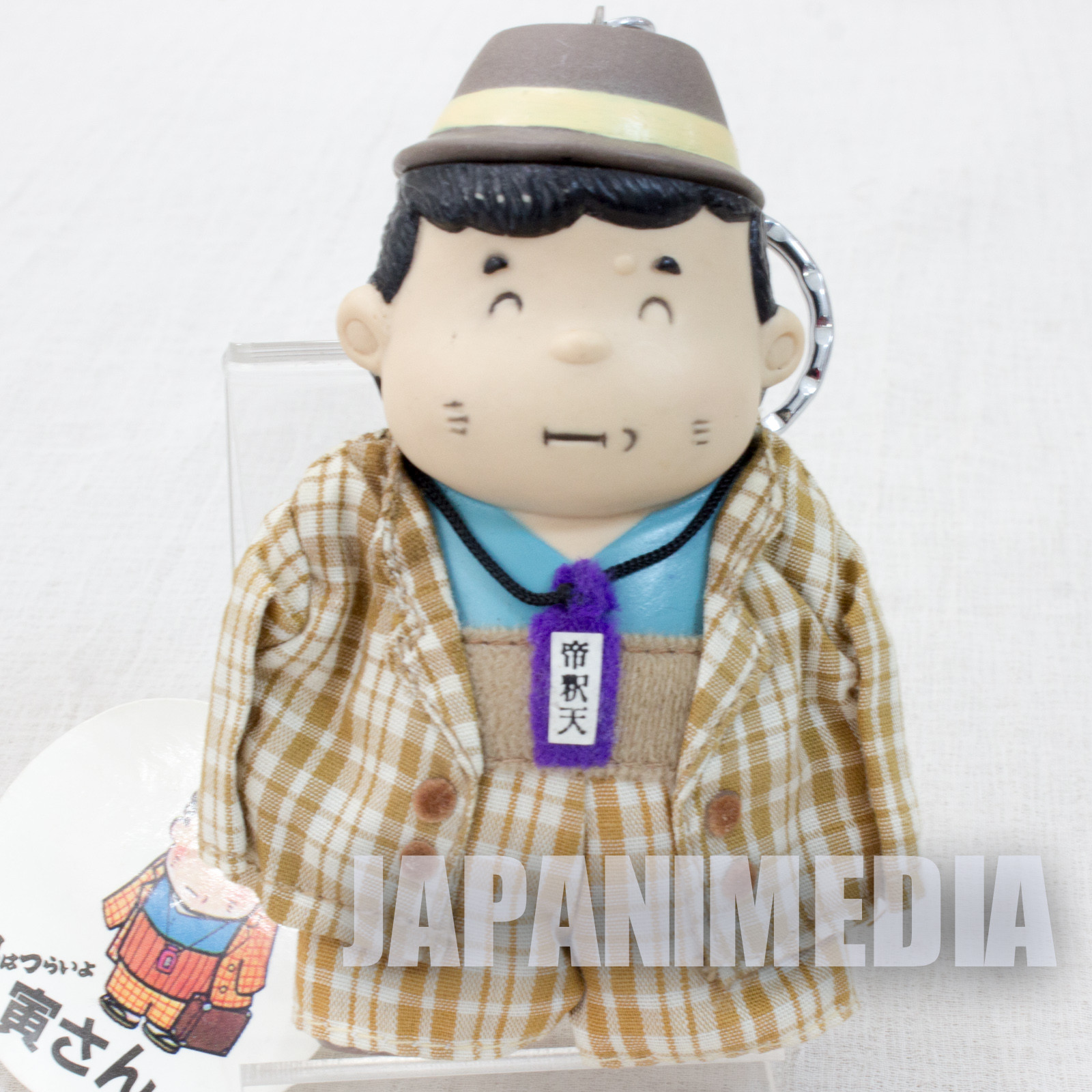 It's tough being a man Otoko Wa Tsurai Yo TORA-san Soft Vinyl Figure Key Chain 2