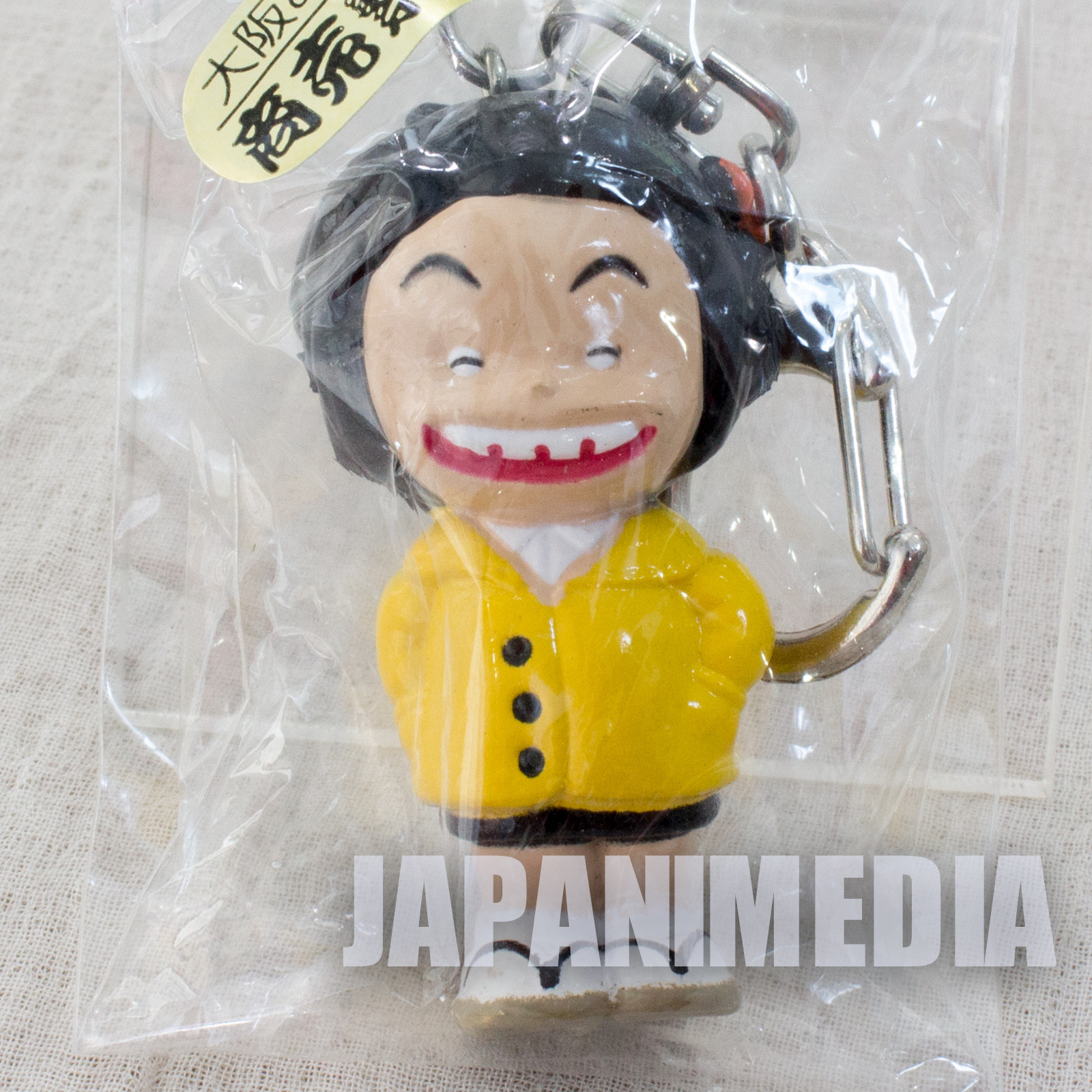 Jarinko Chie Chie-chan Figure Key Chain Japan ANIME MANGA