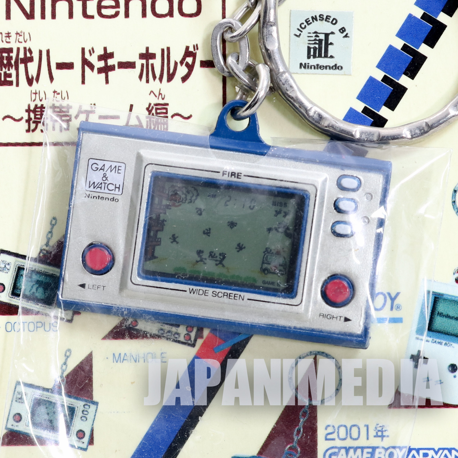 Nintendo Game & Watch History Miniature Figure Key Chain FIRE JAPAN