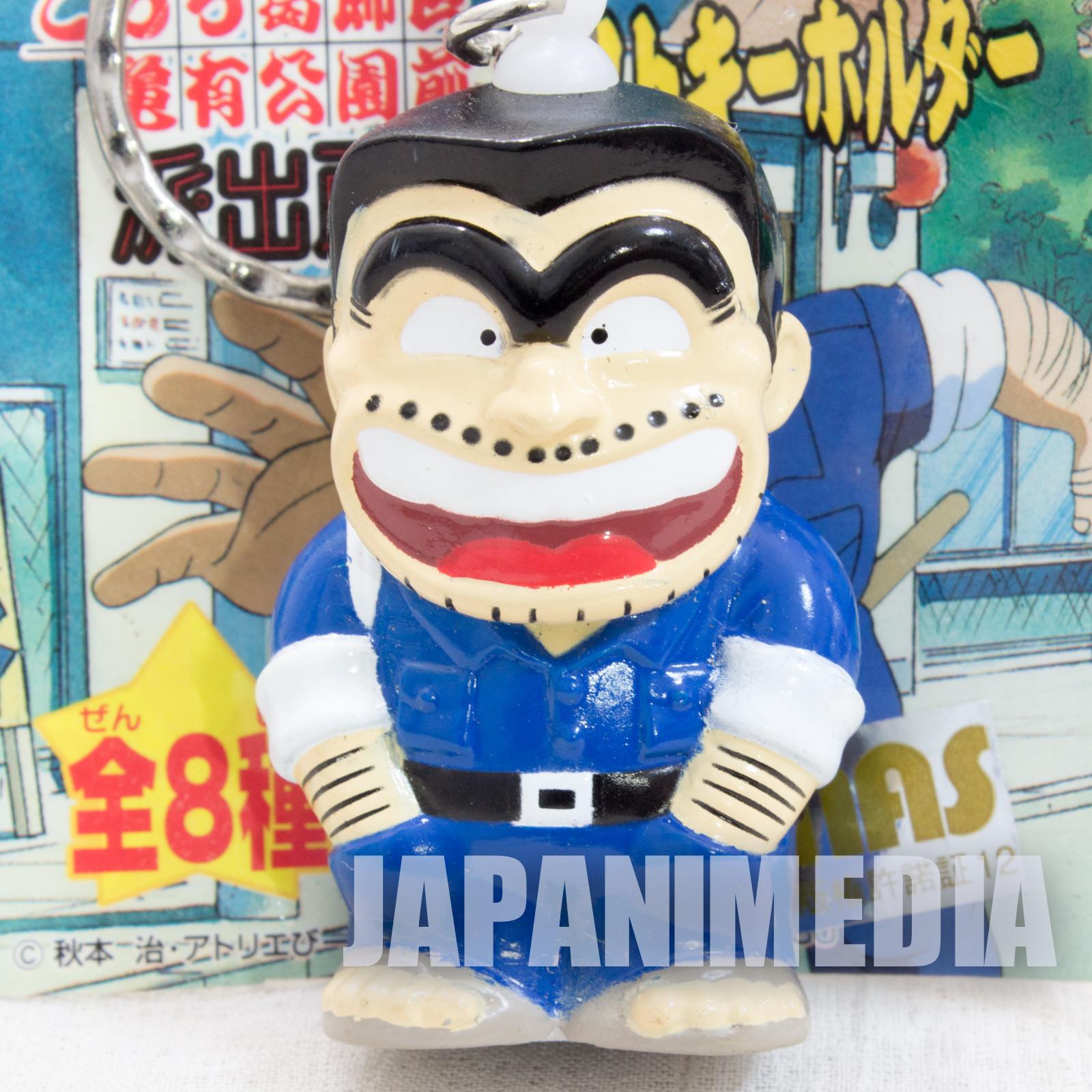 KochiKame Kankichi Ryotsu #1 Soft Vinyl Figure Keychain JAPAN ANIME