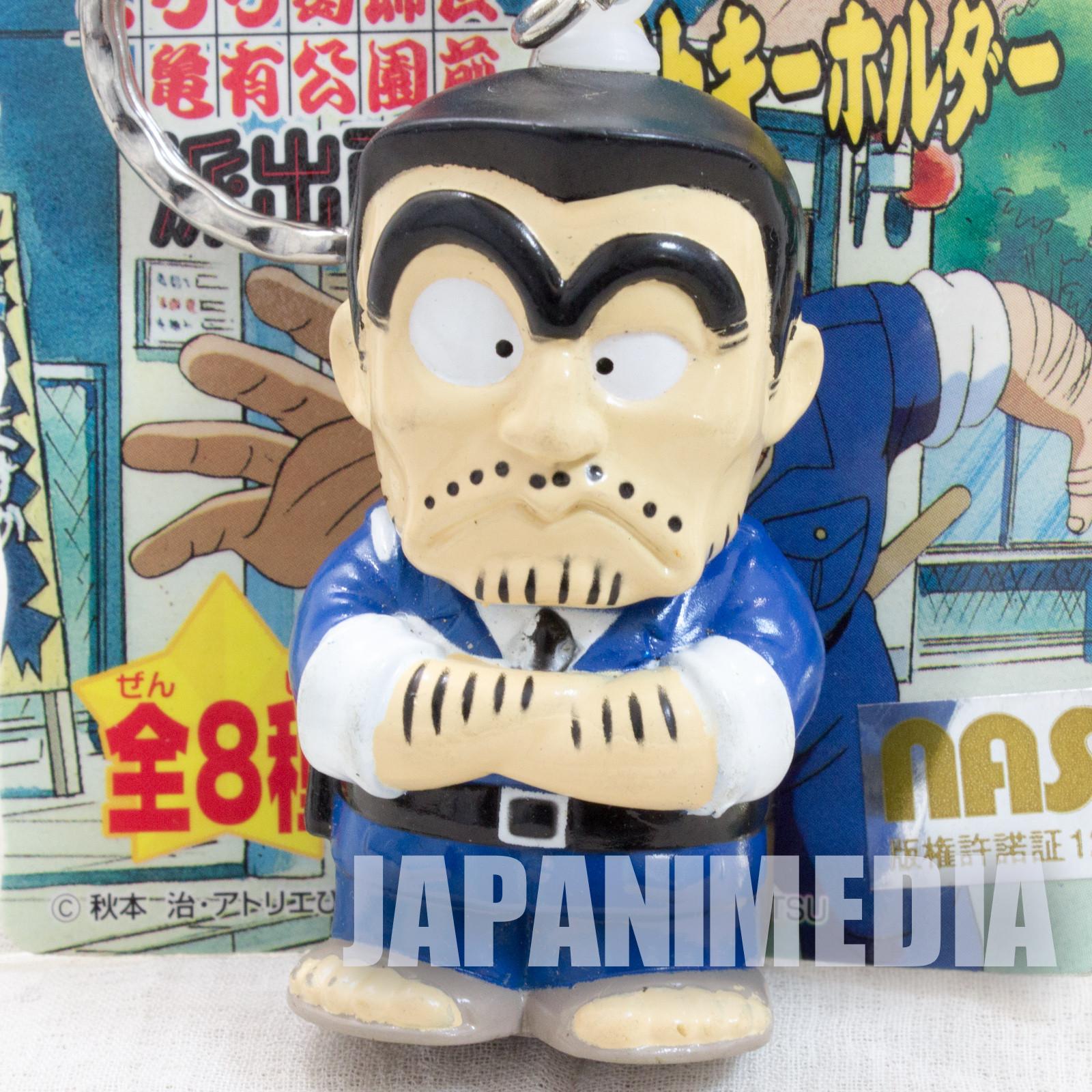 KochiKame Kankichi Ryotsu #2 Soft Vinyl Figure Keychain JAPAN ANIME
