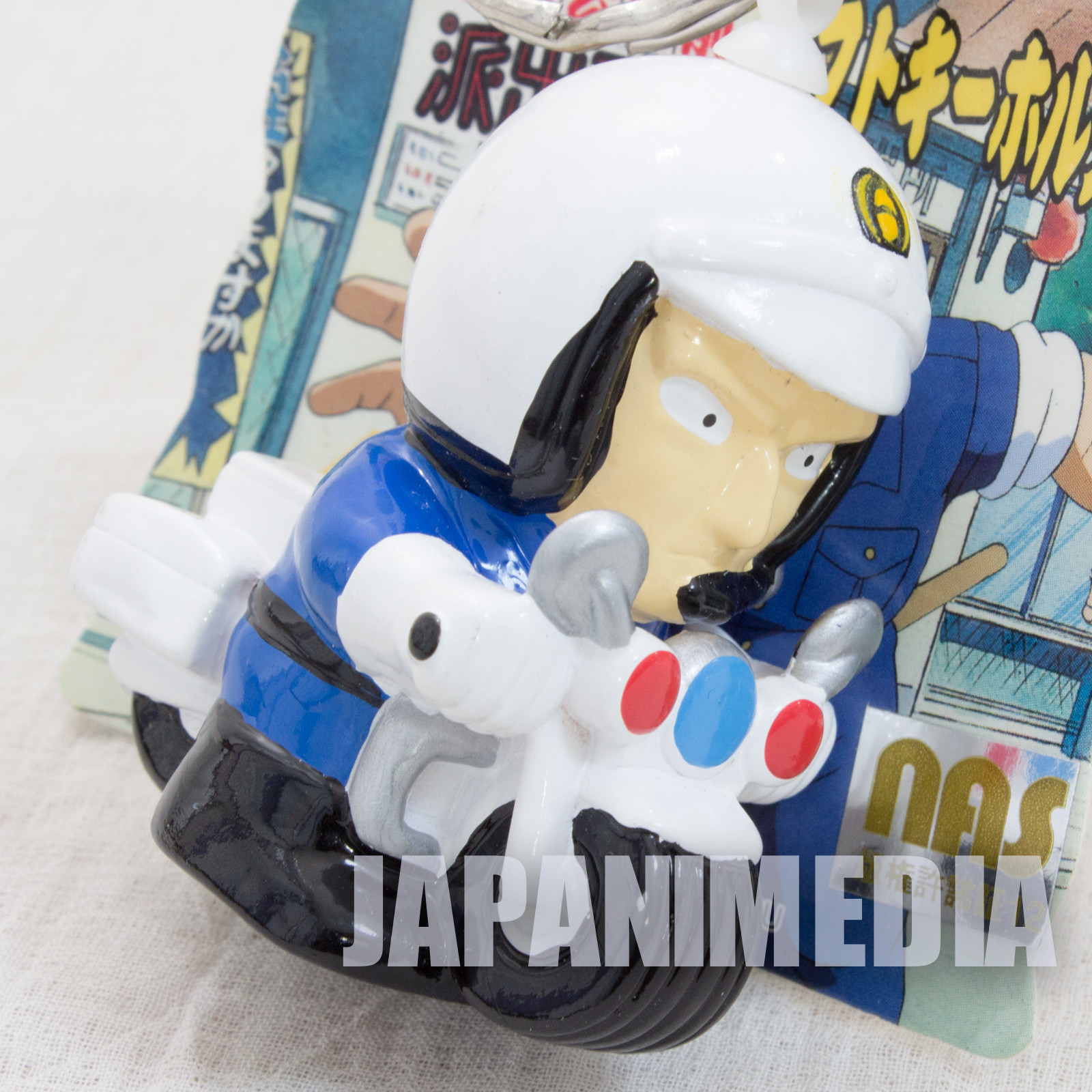 KochiKame Hayato Honda with Motorcycle Soft Vinyl Figure Keychain JAPAN ANIME