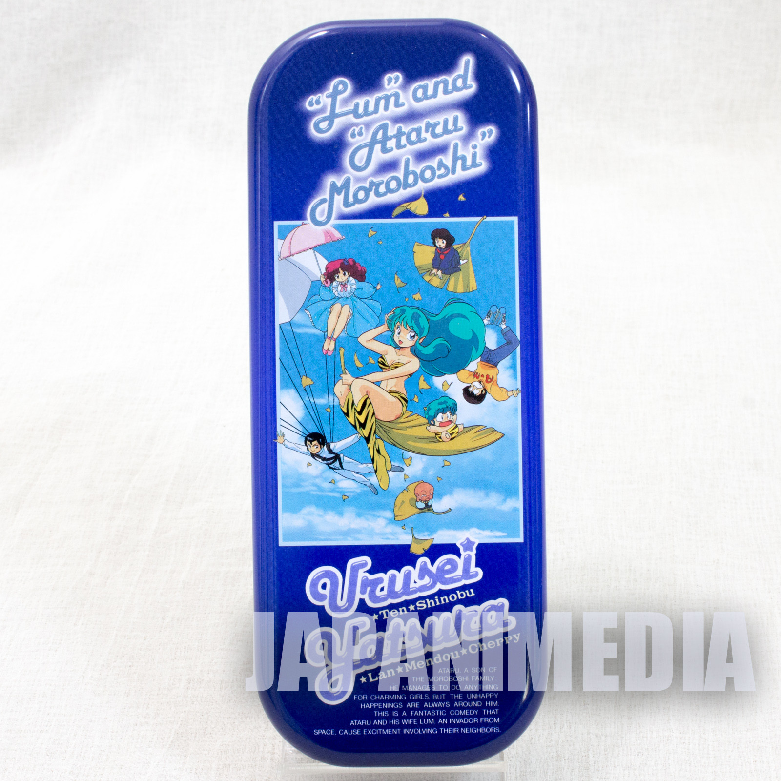 Retro RARE Urusei Yatsura Pen Case LUM JAPAN ANIME MANGA 9