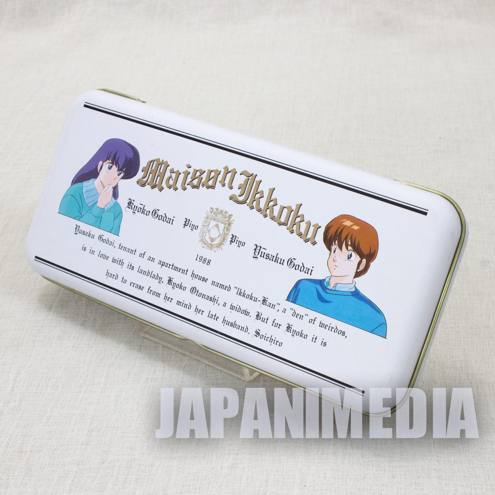 Maison Ikkoku Metal Can Pen Case JAPAN ANIME MANGA RUMIKO TAKAHASHI 3