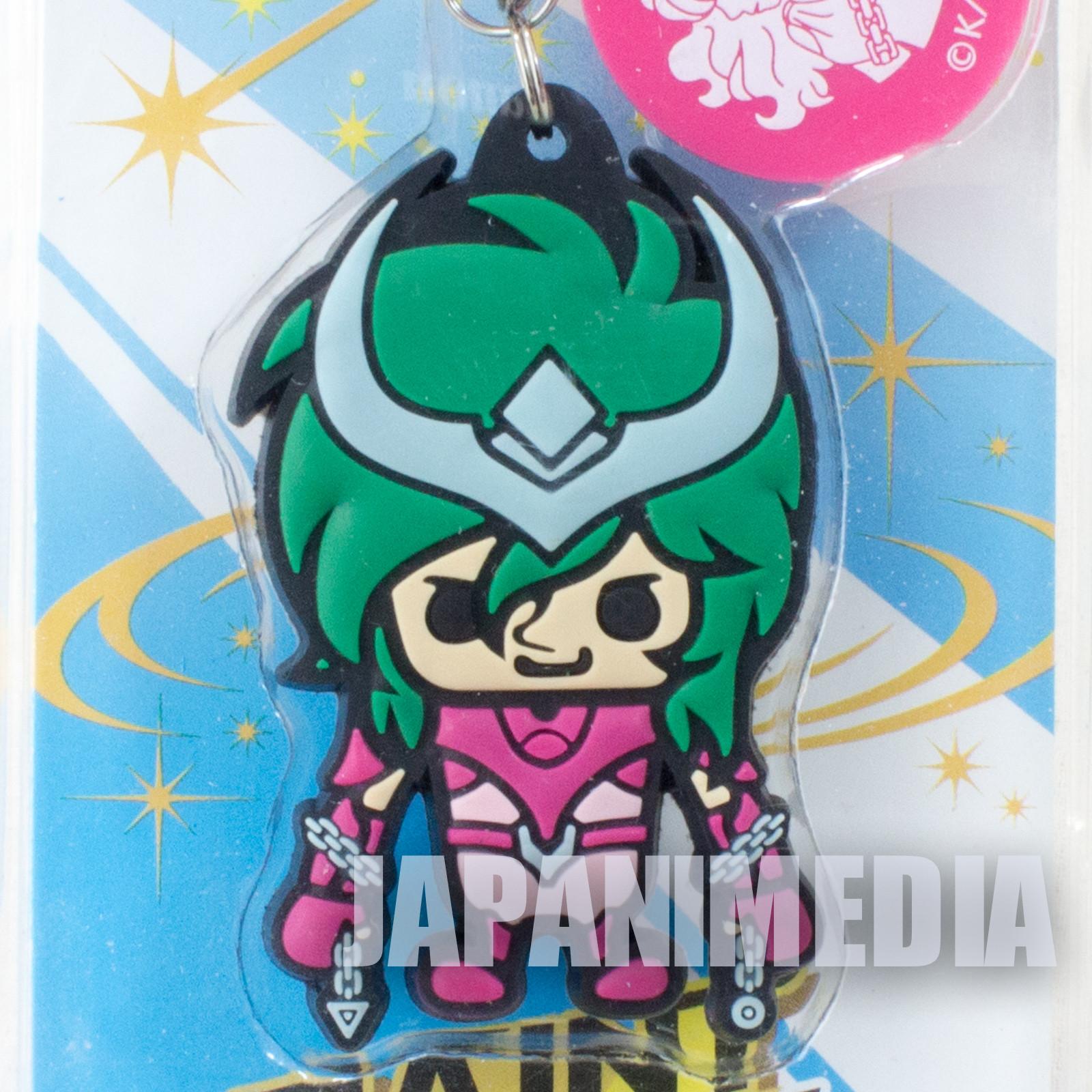 Saint Seiya Andromeda Shun Panson Works Mascot Rubber Strap JAPAN ANIME