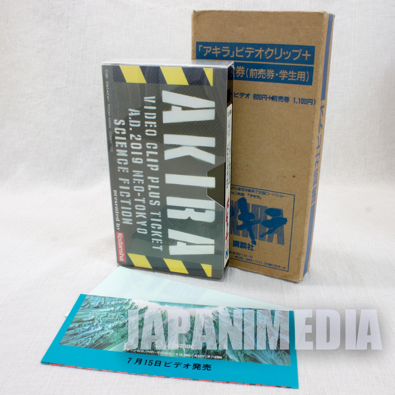 AKIRA Promotion Video Clip 1988 Kodansha Katsuhiro Otomo JAPAN ANIME