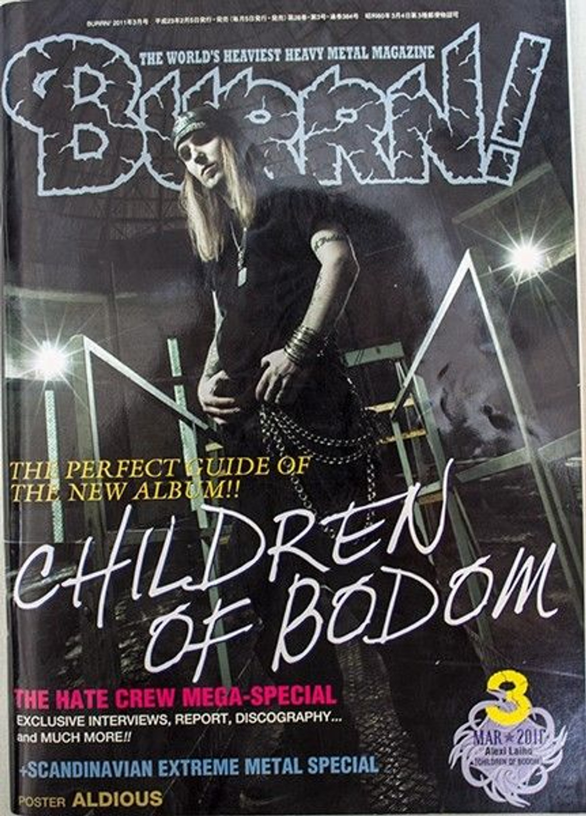 2011/03 BURRN! Japan Rock Magazine CHILDREN OF BODOM/ALDIOUS/TURISAS/HIBRIA