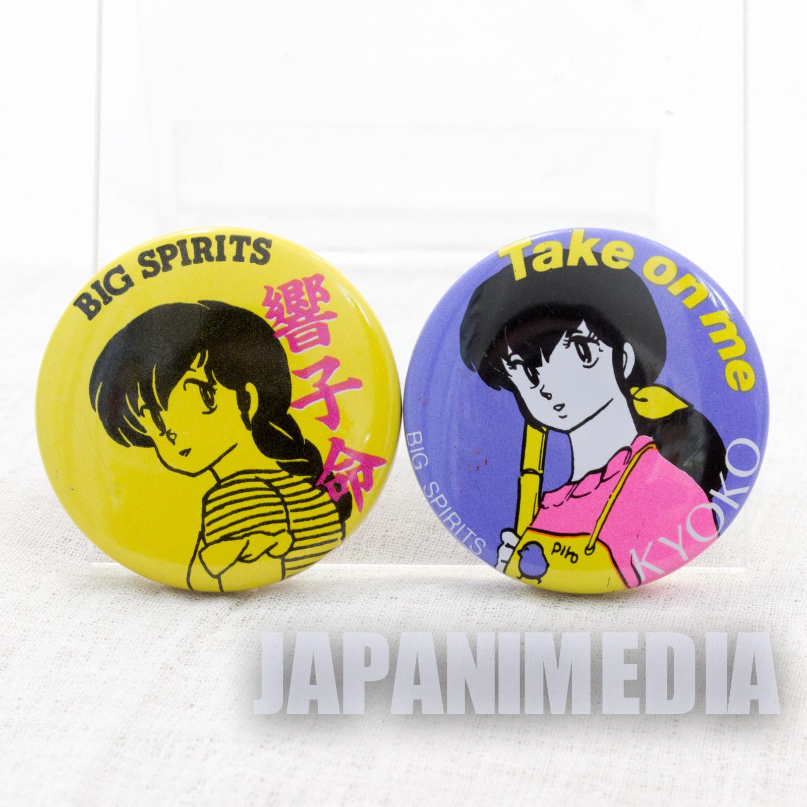 Retro RARE Maison Ikkoku Kyoko Otonashi Button badge 2pc Set JAPAN