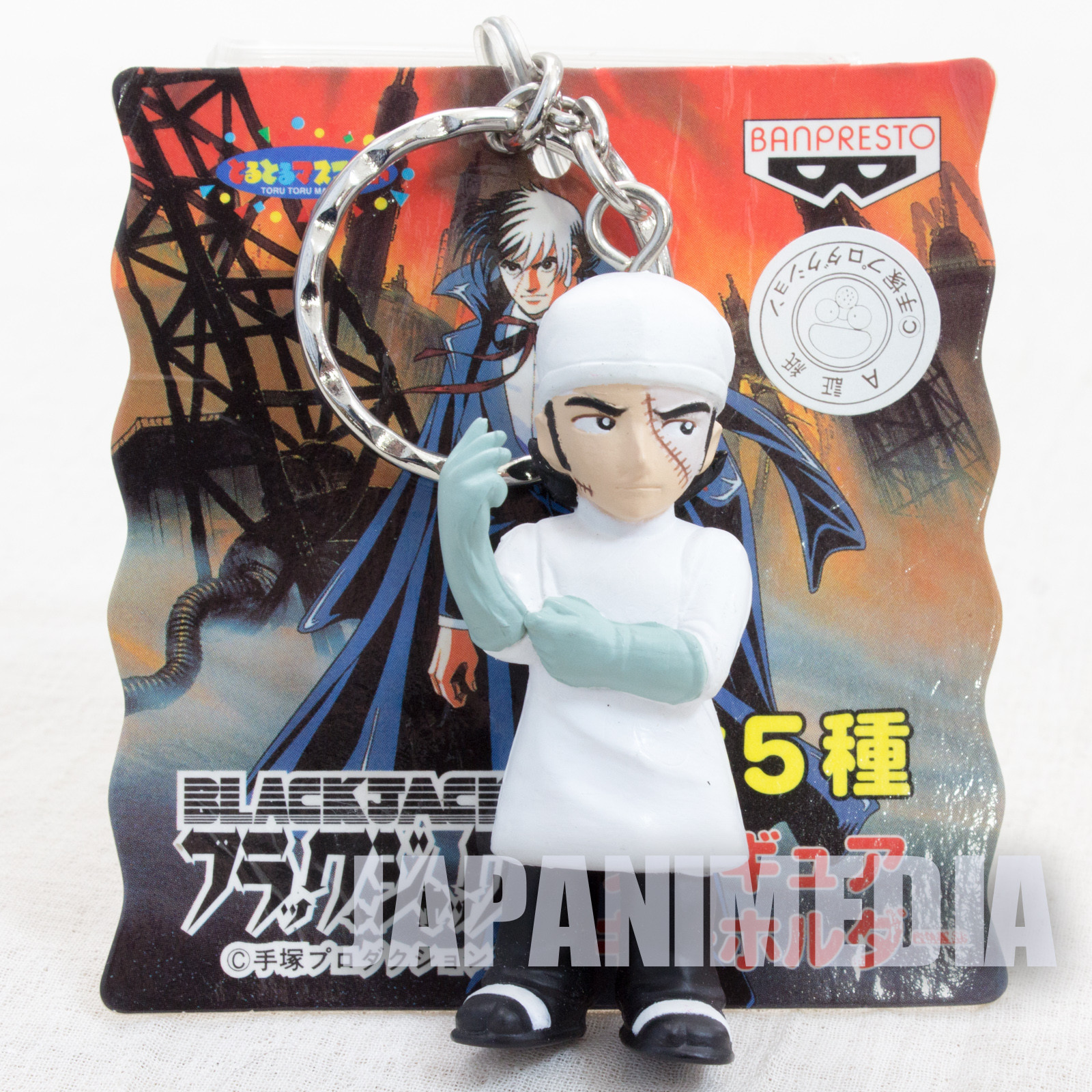 Black Jack Surgical Suit Mascot Figure Key Chain Osamu Tezuka JAPAN ANIME MANGA