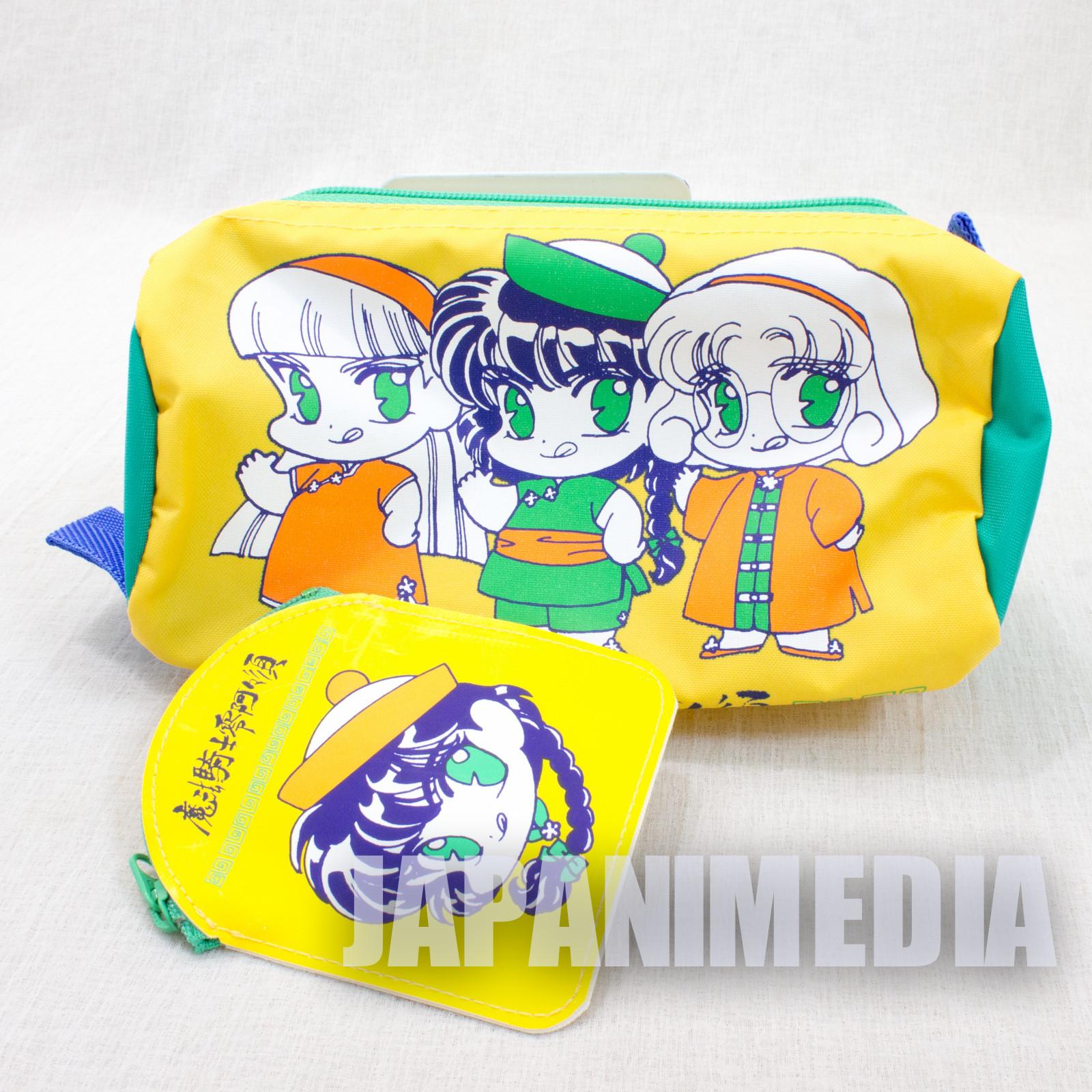 Magic Knight Rayearth Pouch Bag & Coin Case [Hikaru / Umi / Fu / Mokona] CLAMP NAKAYOSHI 1994 JAPAN