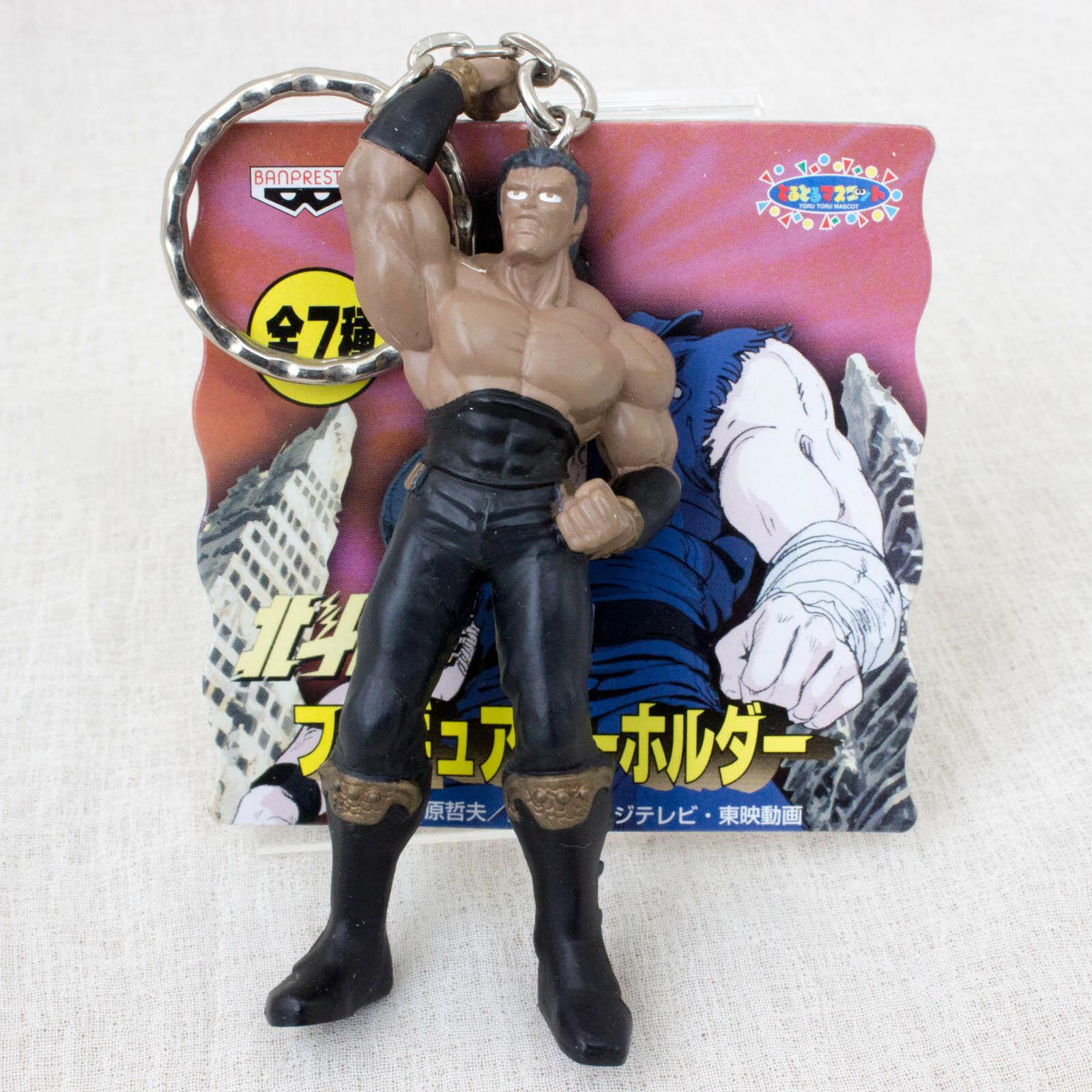 Fist of the North Star RAOH Figure Key Chain JAPAN ANIME Hokuto no Ken 2