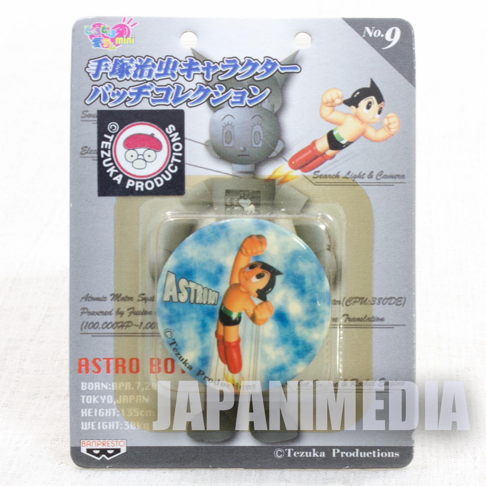 Astro Boy Atom Osamu Tezuka Character Button badge JAPAN 1