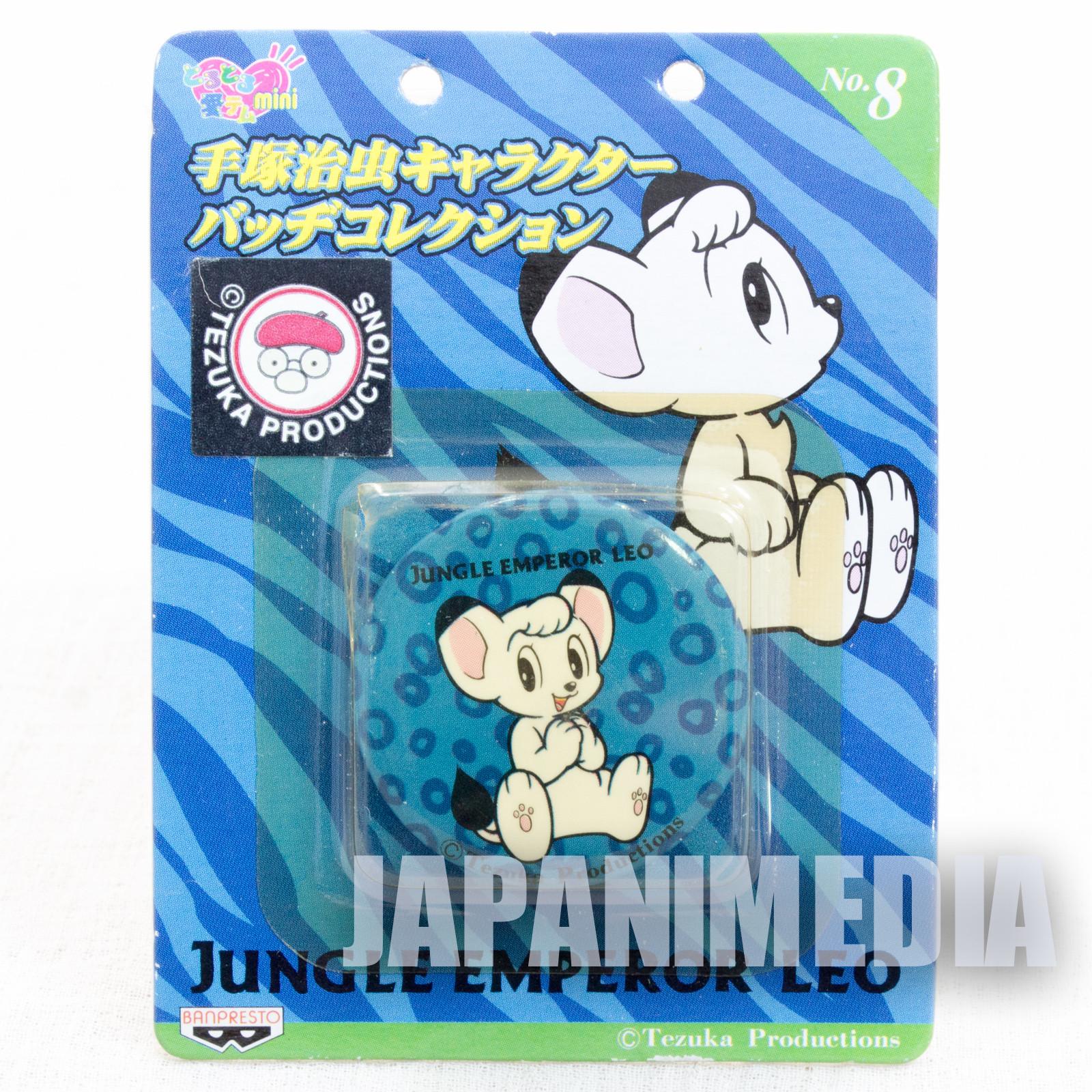 Jungle Emperor LEO Osamu Tezuka Character Button badge JAPAN