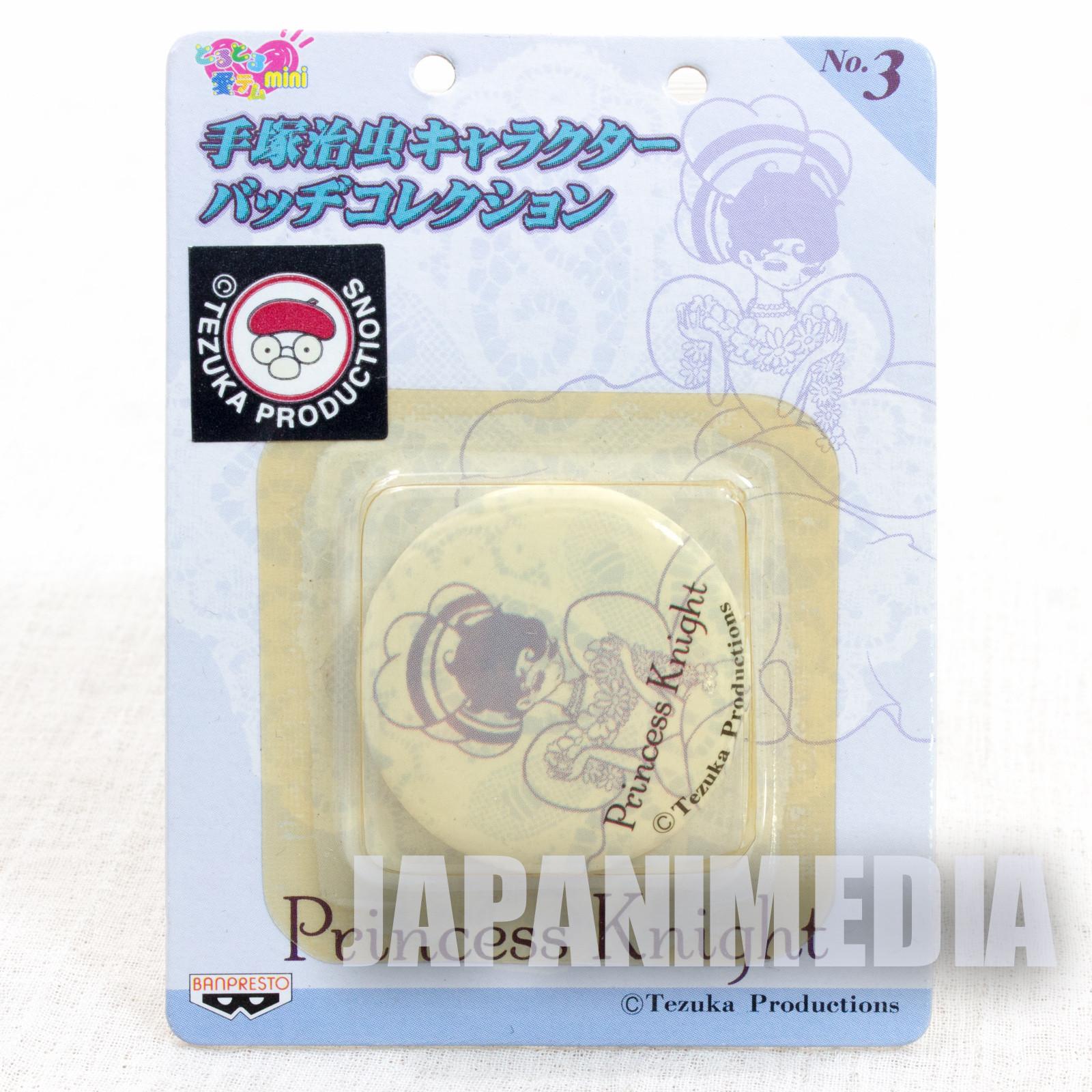 Princess Knight Sapphire Osamu Tezuka Character Button badge JAPAN