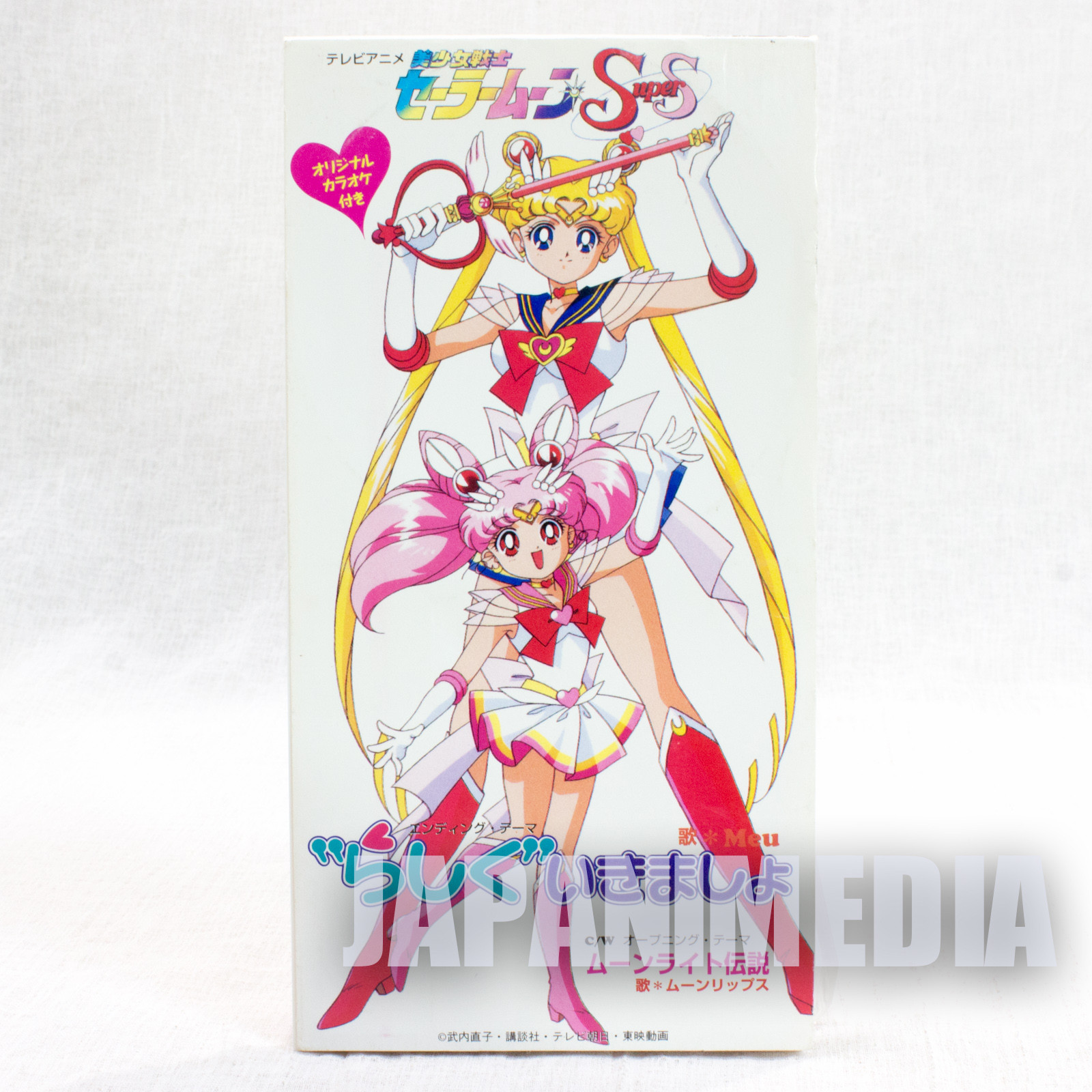 "Sailor Moon Super S ""Rashiku Ikimasho"" ED Theme Song (c/w : Moonlight Legend) / 3inch 8cm Single CD JAPAN"