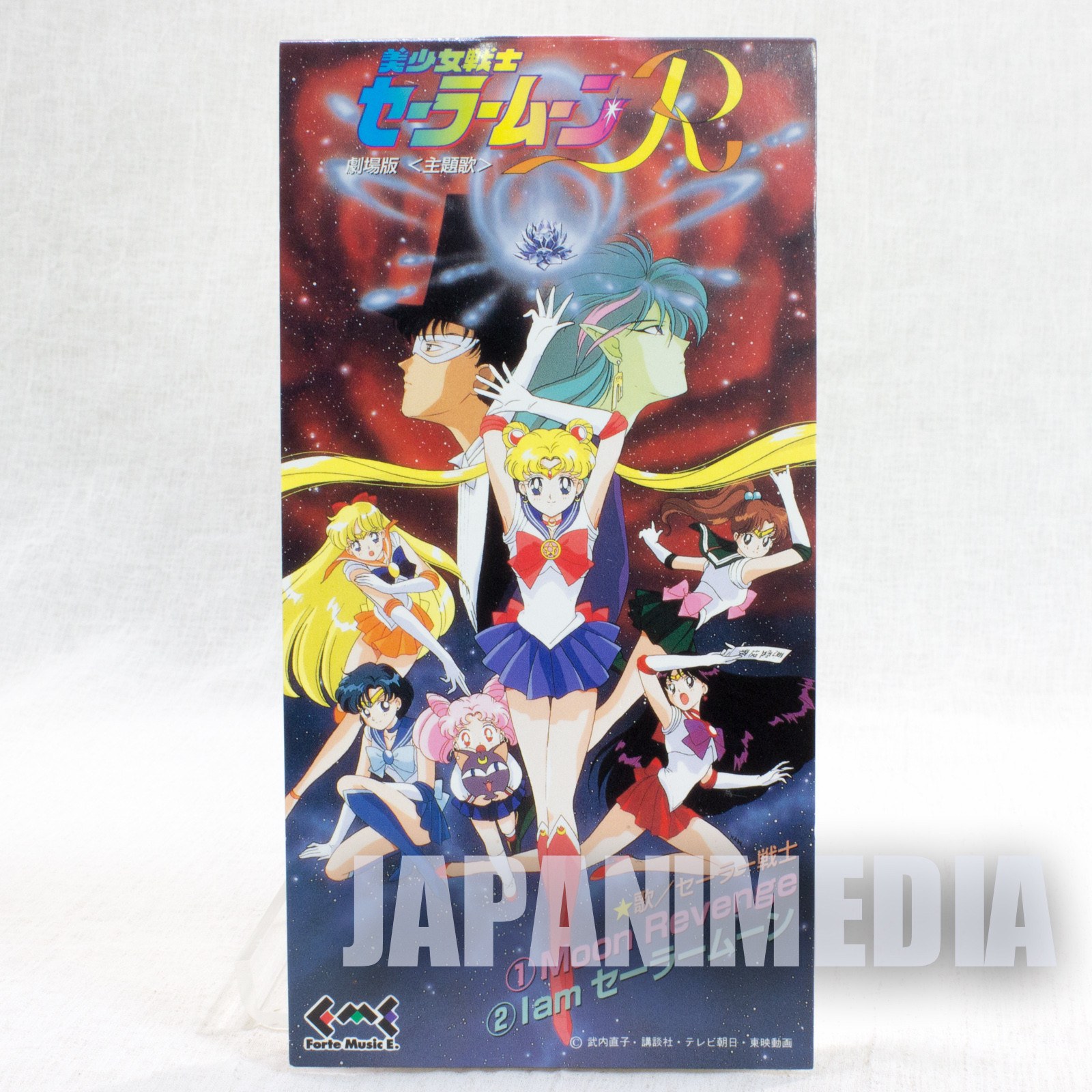 "Sailor Moon R Movie ""Moon Revenge"" Theme song (c/w : I am Sailor Moon) / 3inch 8cm Single CD JAPAN"