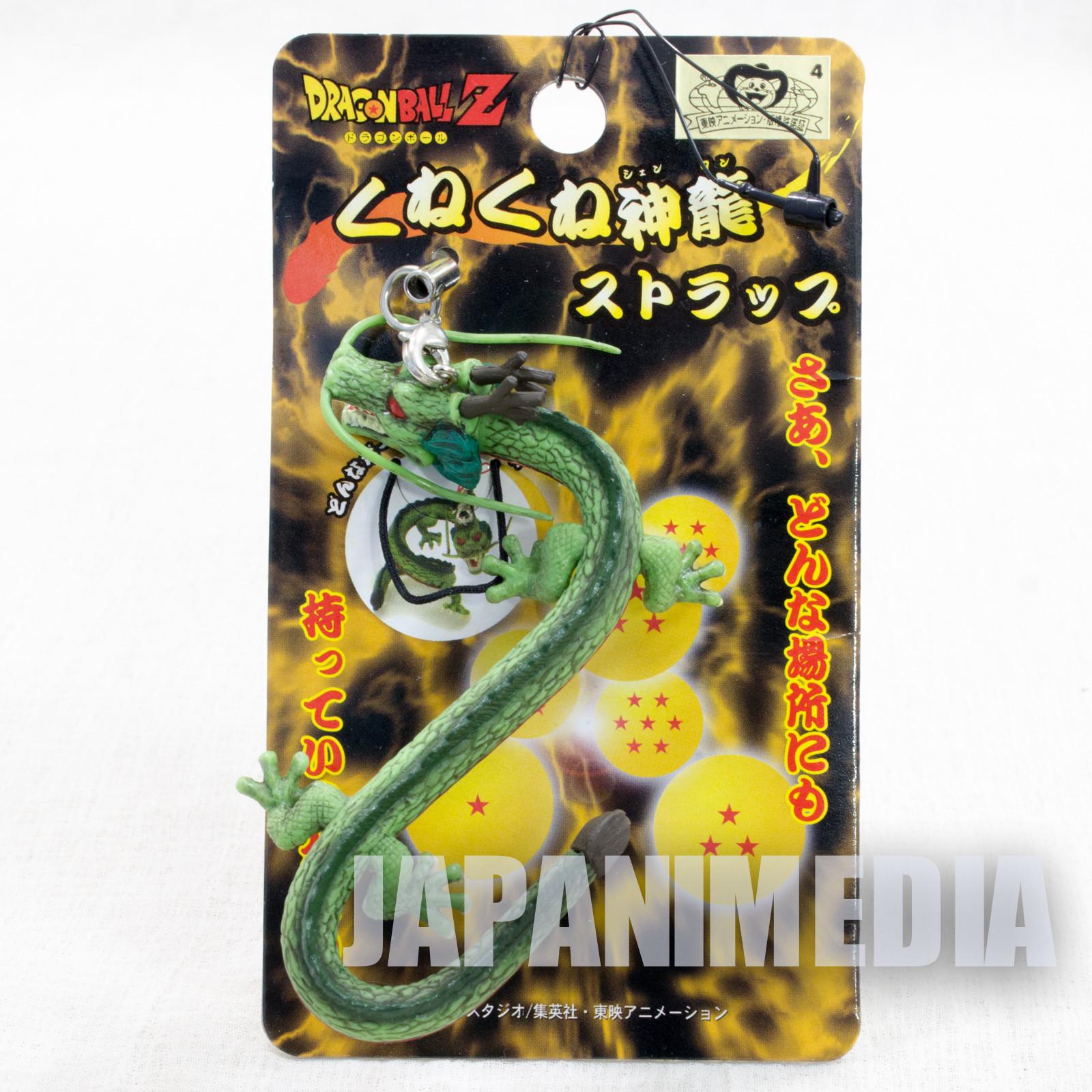 Dragon Ball Z Shenron Bendable Figure Strap JAPAN ANIME