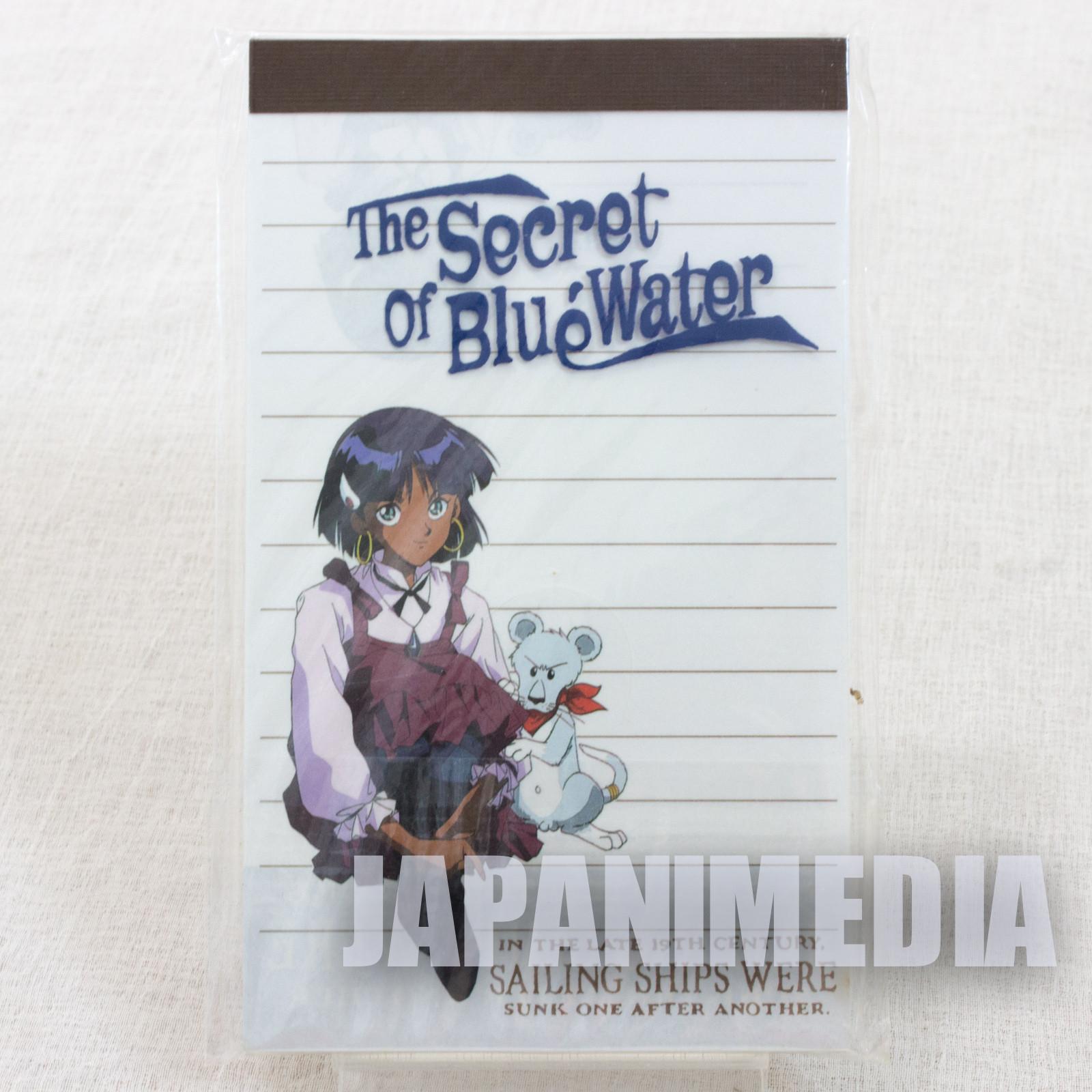 Retro Nadia The Secret of Blue Water Memo Pad Movic JAPAN