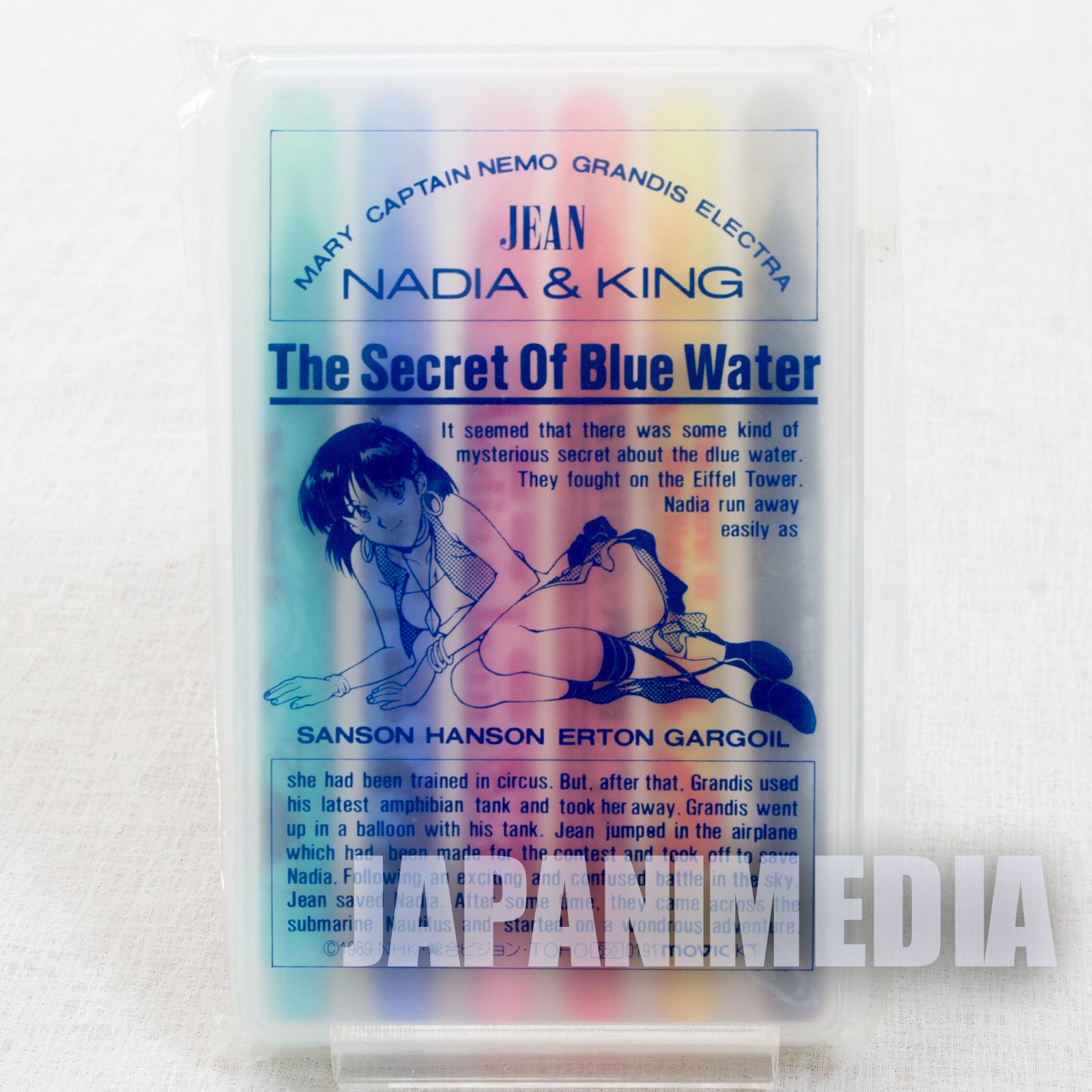 Retro Nadia The Secret of Blue Water Color Pen 6pc set Movic JAPAN