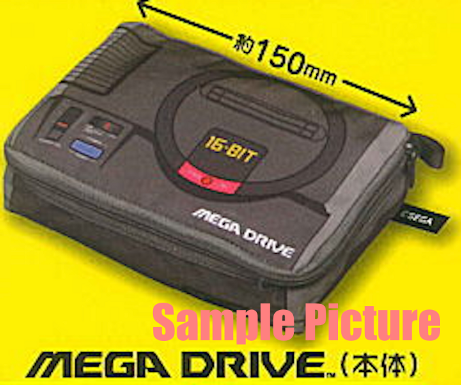 Mega Drive SEGA Game Console Machine Type Pouch Case JAPAN GAME