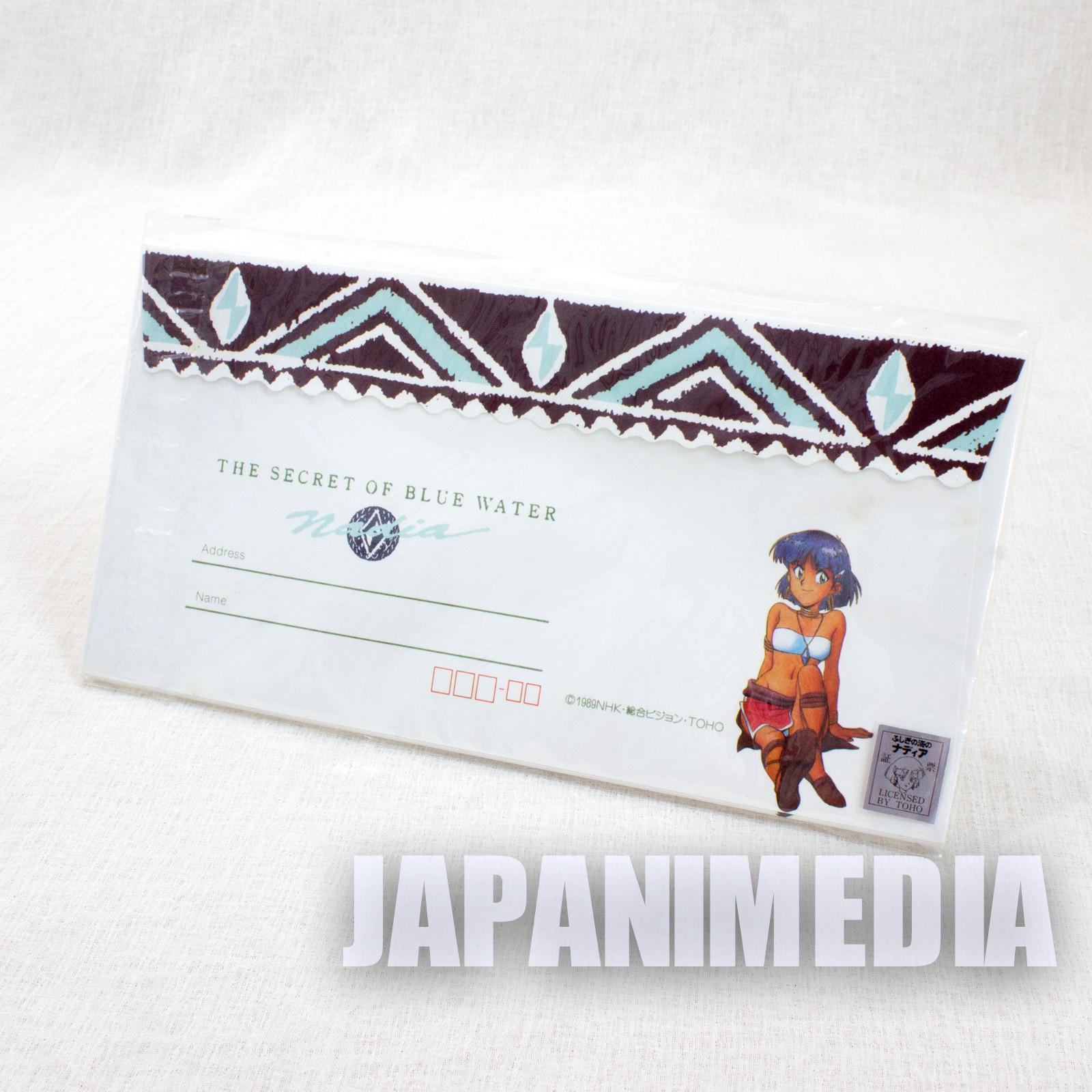 Retro Nadia The Secret of Blue Water Envelope 6pc & Sticker Set