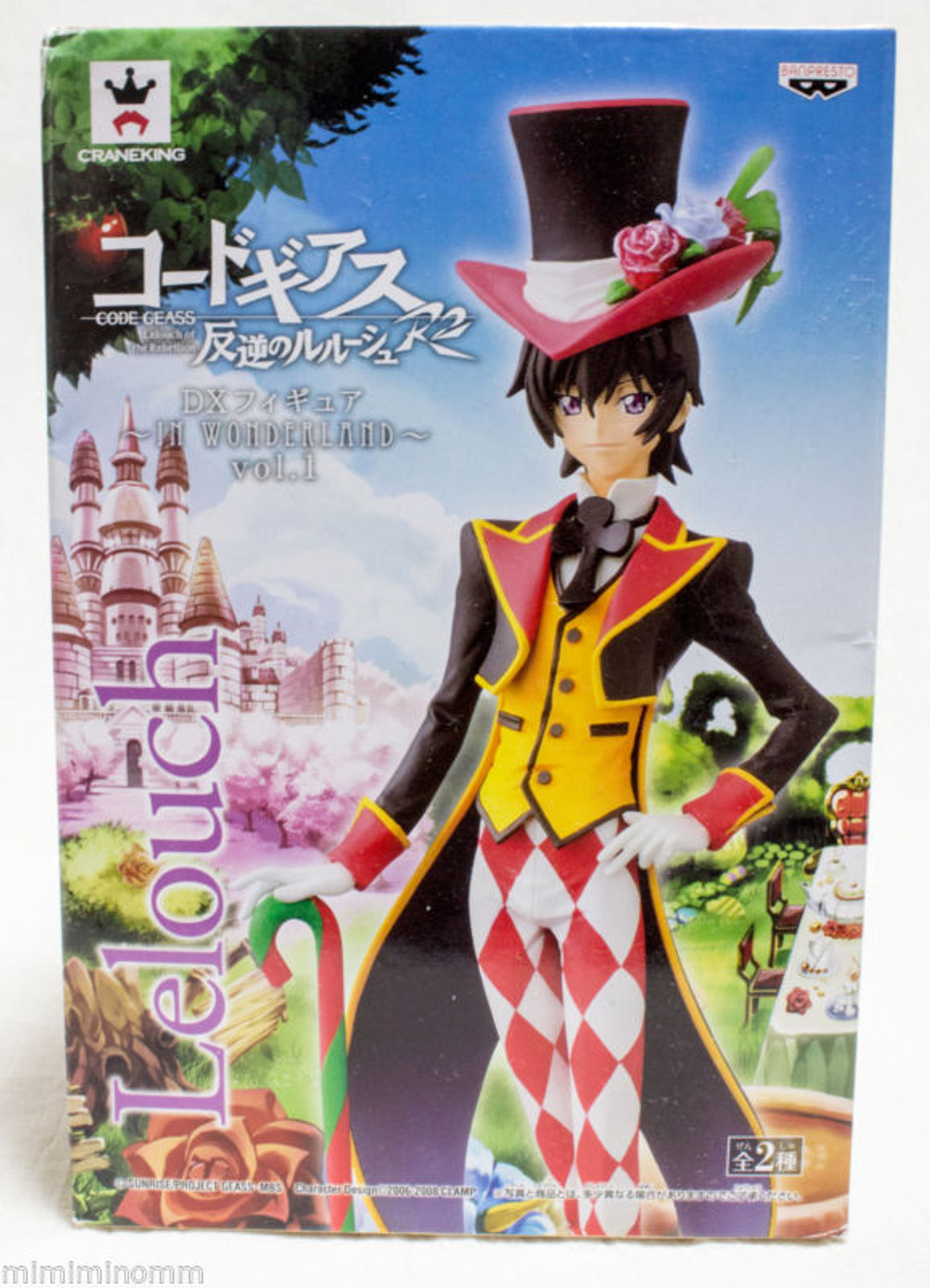 Code Geass R2 Lelouch Lamperouge DX Figure In Wonderland Vol.1 Banpresto  JAPAN