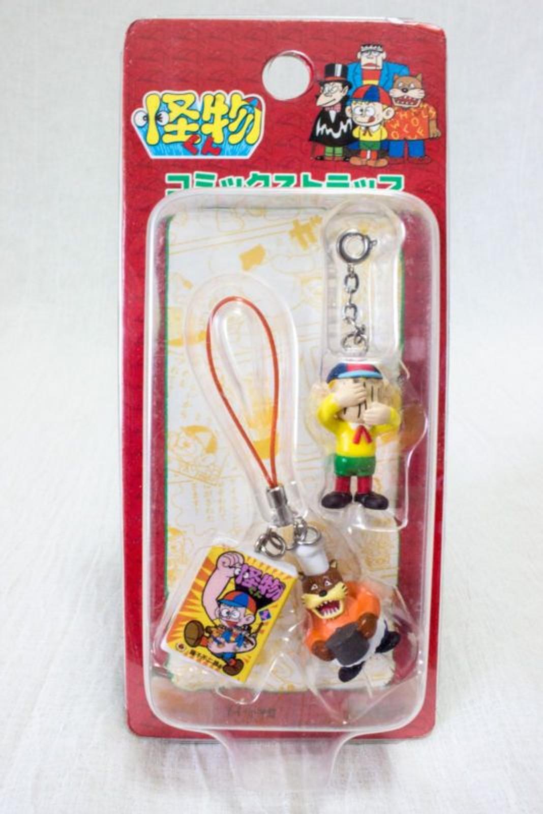 The Monster Kid Comic Figure Mobile Strap Set Fujiko Fujio JAPAN ANIME MANGA