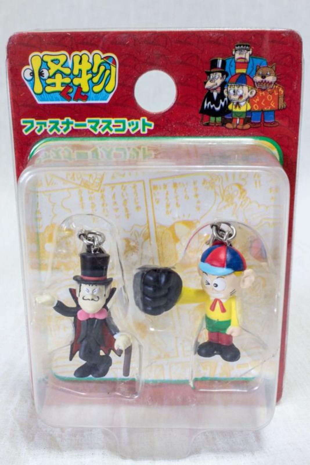 Kaibutsu-kun Figure Fastener Mascot Set Fujiko Fujio JAPAN ANIME MANGA