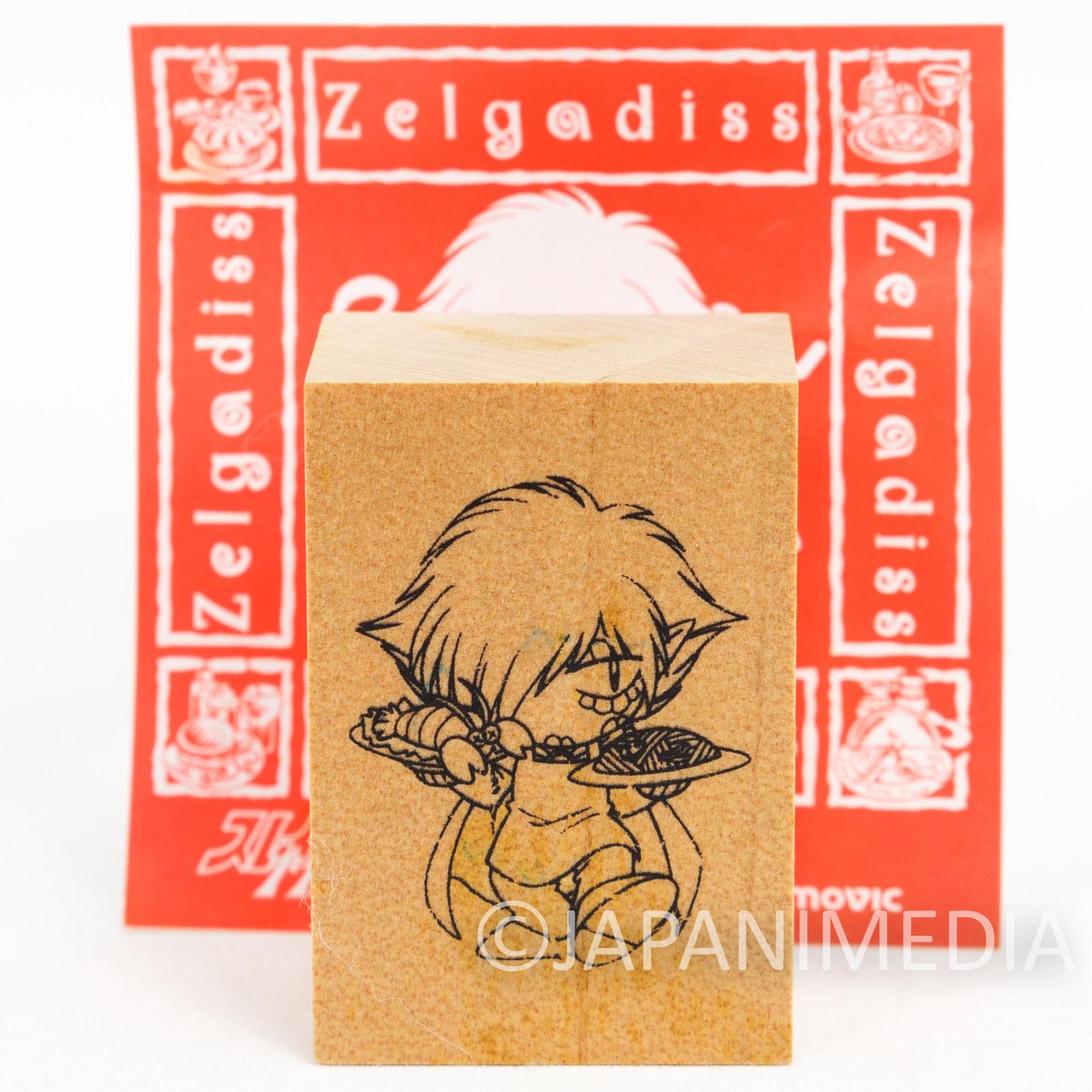 Slayers TRY Zelgadiss = Grayswords Stamp JAPAN ANIME