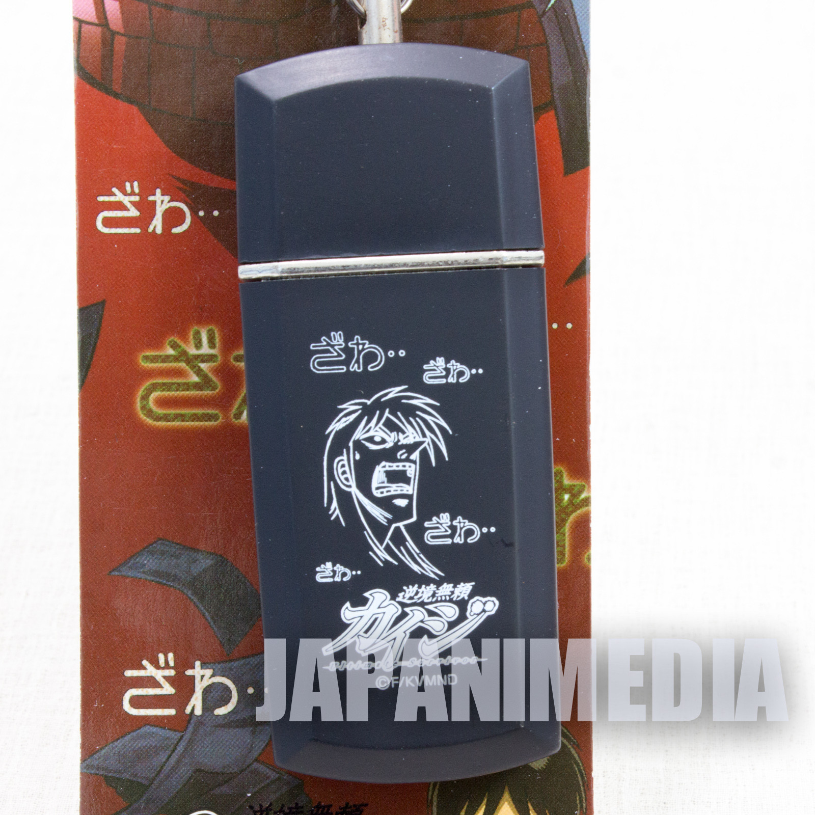 KAIJI Ultimate Survivor Kaiji Portable Ashtray JAPAN ANIME MANGA