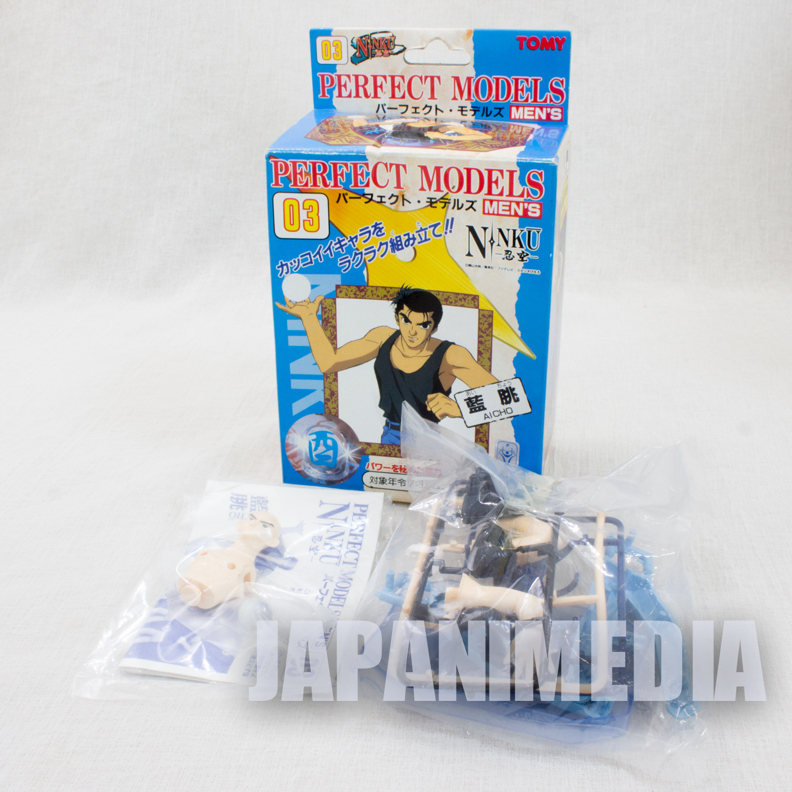 Ninku Aicho (the rooster Ninku) Perfect Models Men's Plastic Model Kit Figure [03] JAPAN ANIME